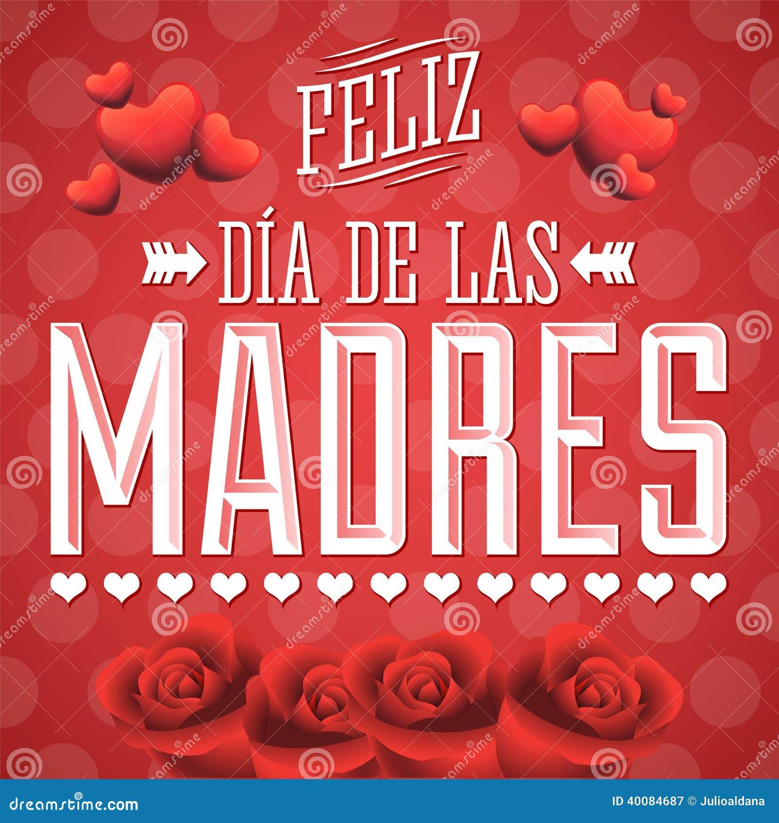 feliz dia de las madres happy mother s day spanish text stock