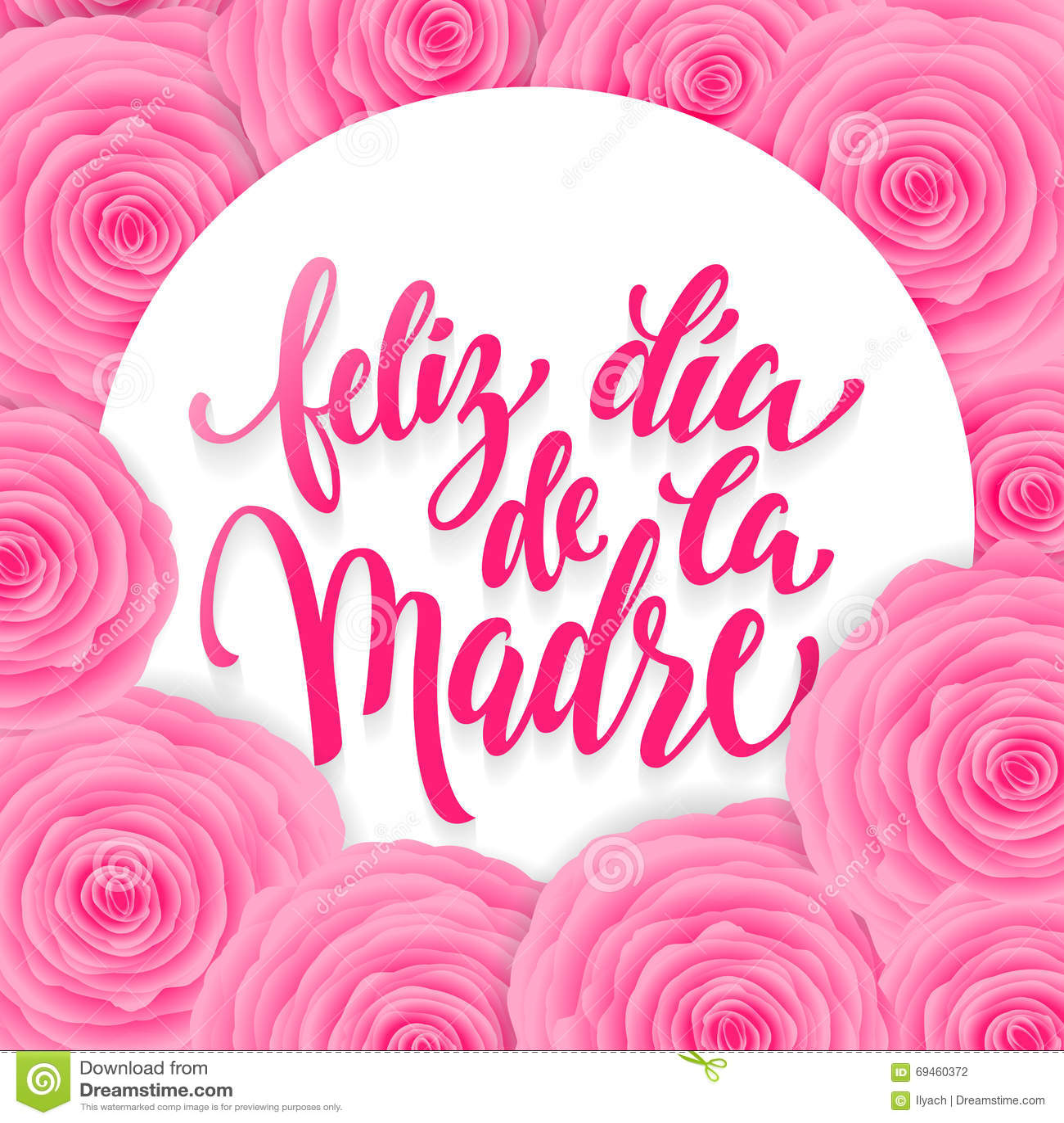 Feliz dia de Madre贺卡 桃红色红色花卉样式