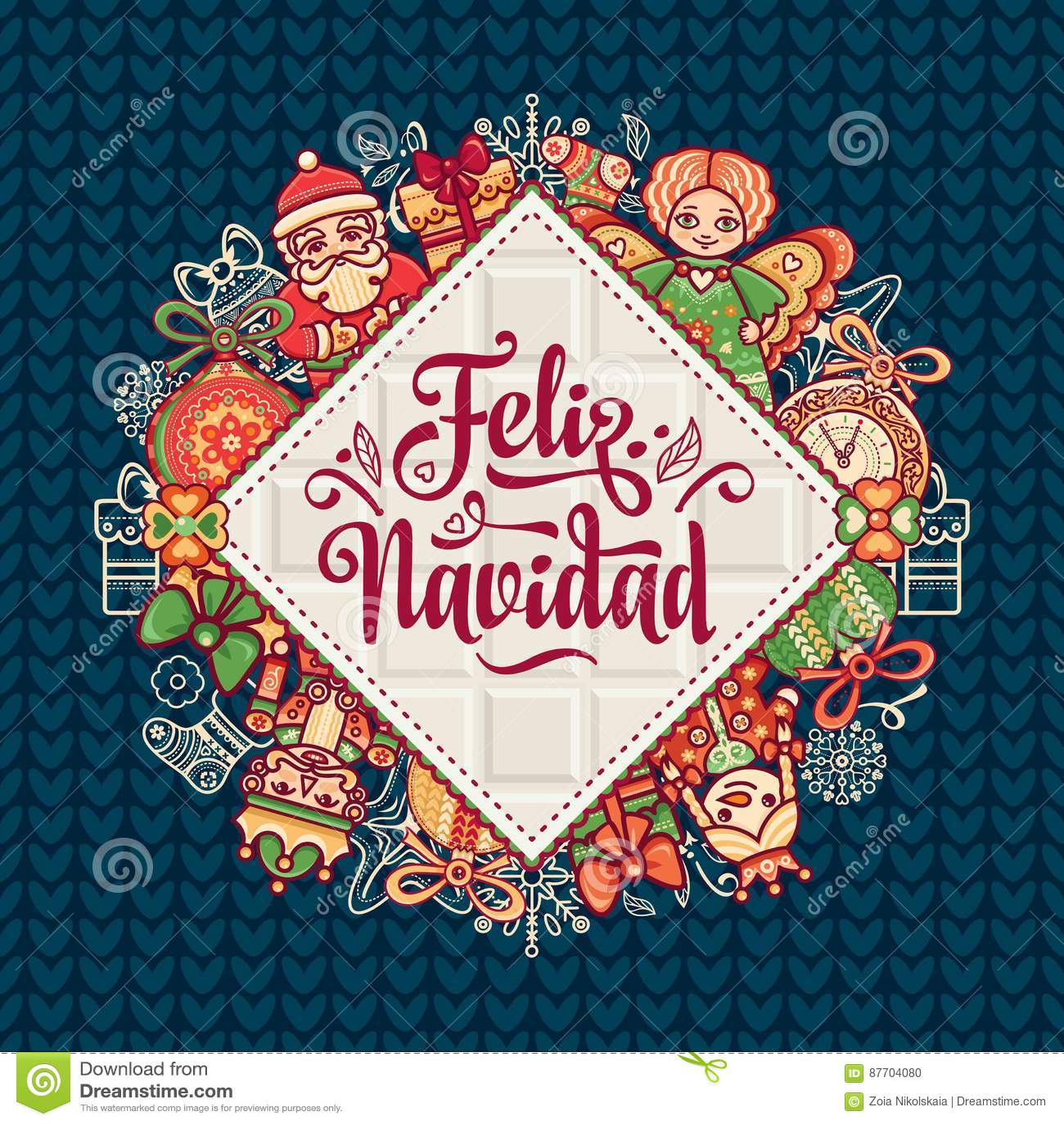 Feliz Navidad Carte de Noël sur la langue espagnole