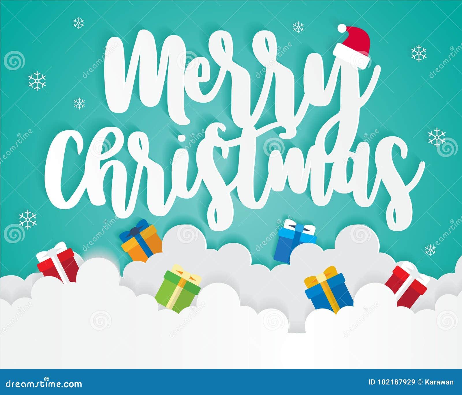Presentaciones Feliz Navidad.Feliz Navidad En El Cielo Con La Caja De Regalo Arte Del