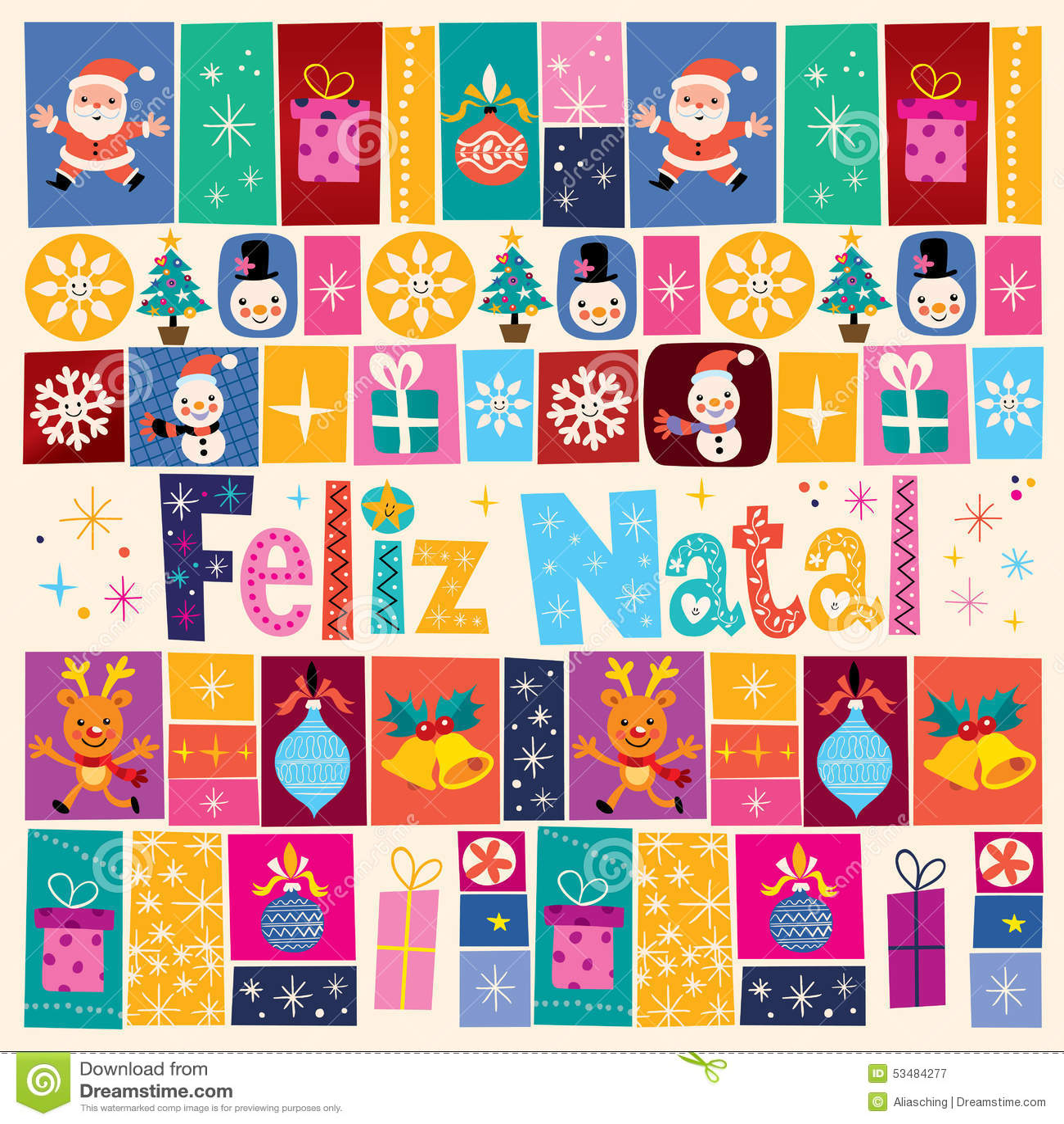 Feliz Navidad En Portugues Brasil.Feliz Navidad Feliz Natal Portugues Tarjeta De
