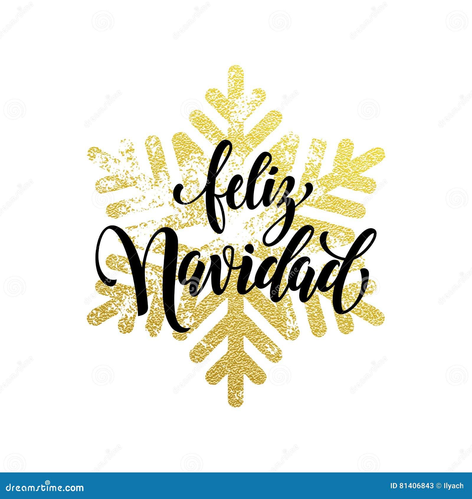 Feliz Navidad Golden Glitter Text Calligraphy Spanish Christmas ...