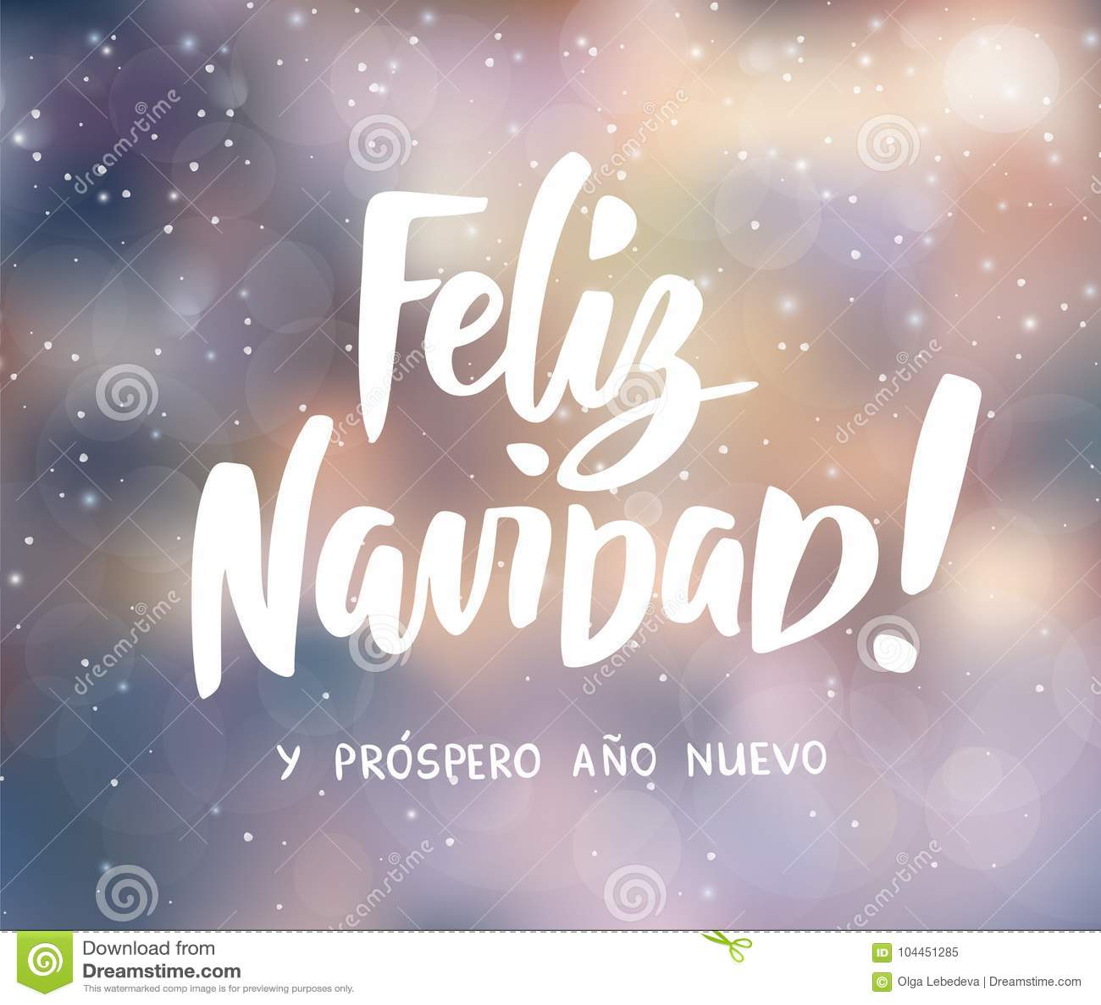 Feliz Navidad Joyeux Noel 2019.Feliz Navidad Y Prospero Ano Nuevo Le Joyeux Noel Et La