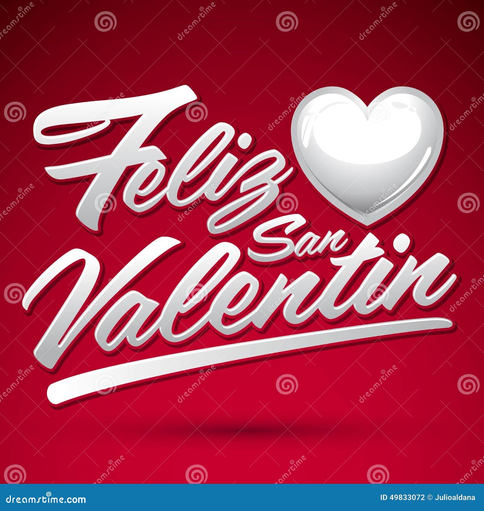 Feliz San Valentin - Gelukkige Valentijnskaarten Spaanse tekst