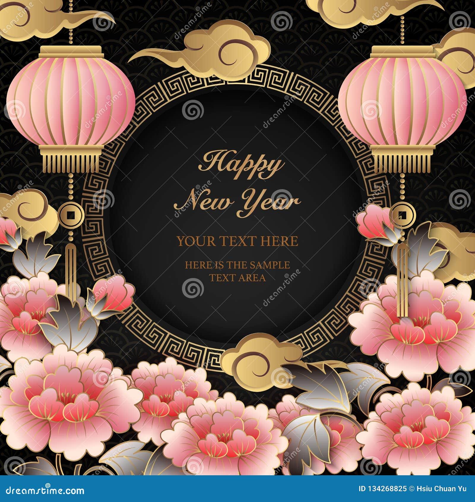 2019 felizes lanterna cor-de-rosa chinesa da nuvem da flor da peônia do relevo do ouro retro do ano novo