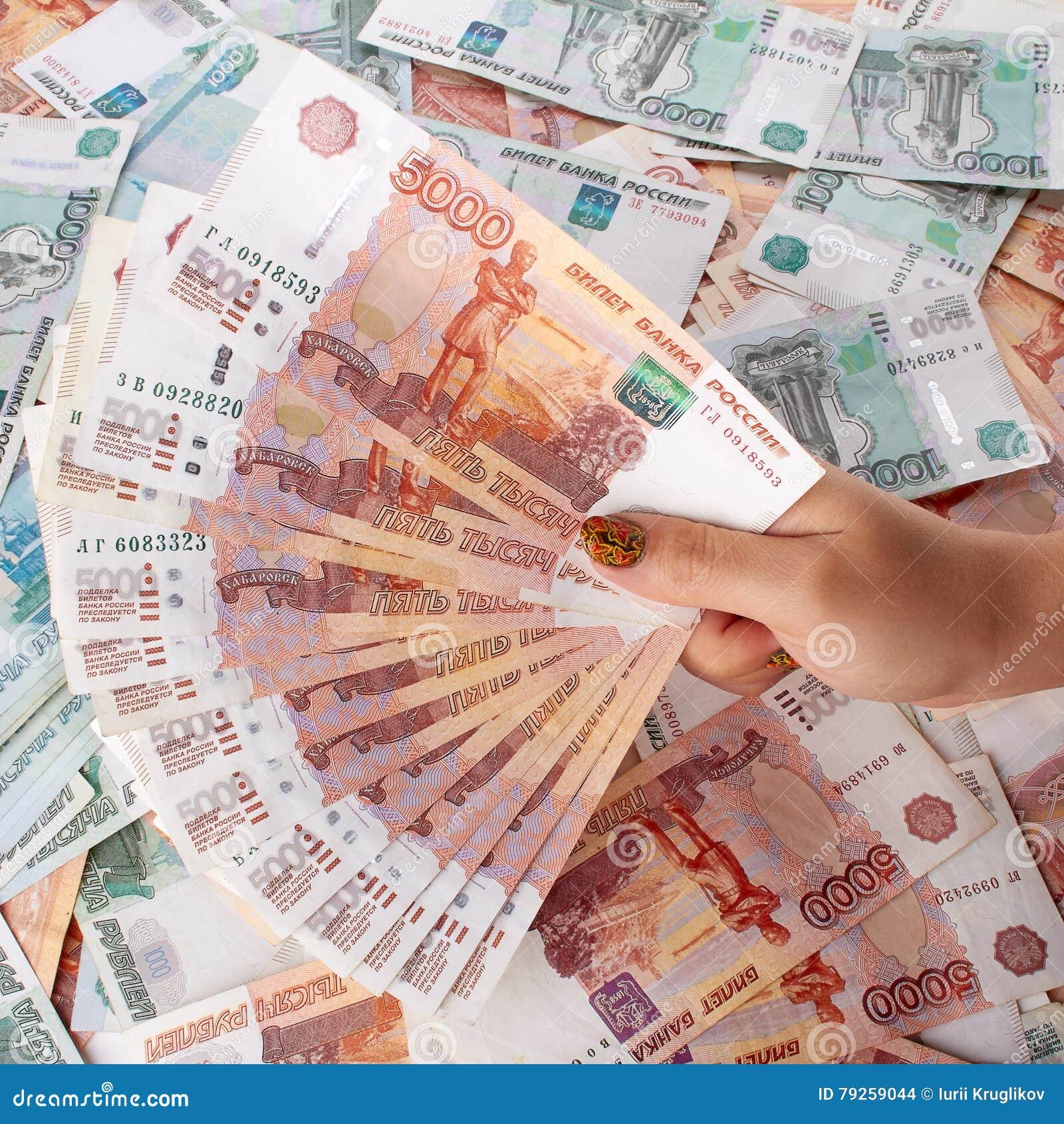 взять займ 500 рублей без отказа