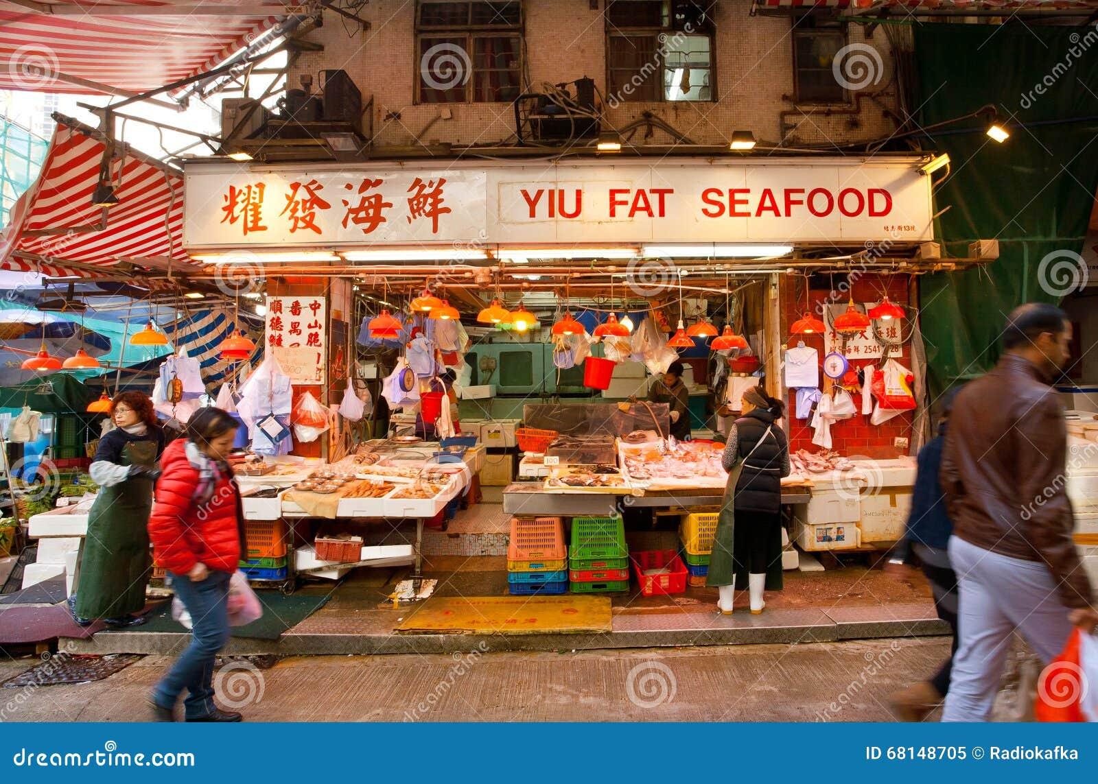 60 Seafood City Marketplace Mall Photos ...