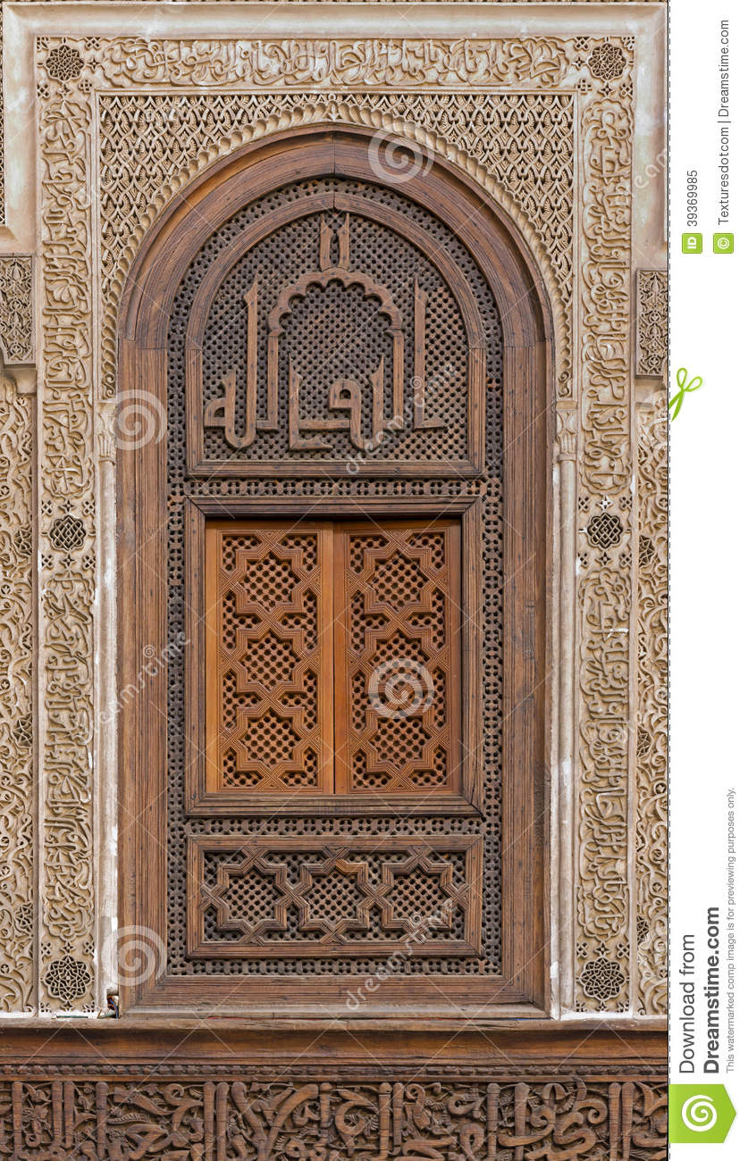 Fen tre marocaine photo stock image 39369985 for Decoration fenetre marocaine