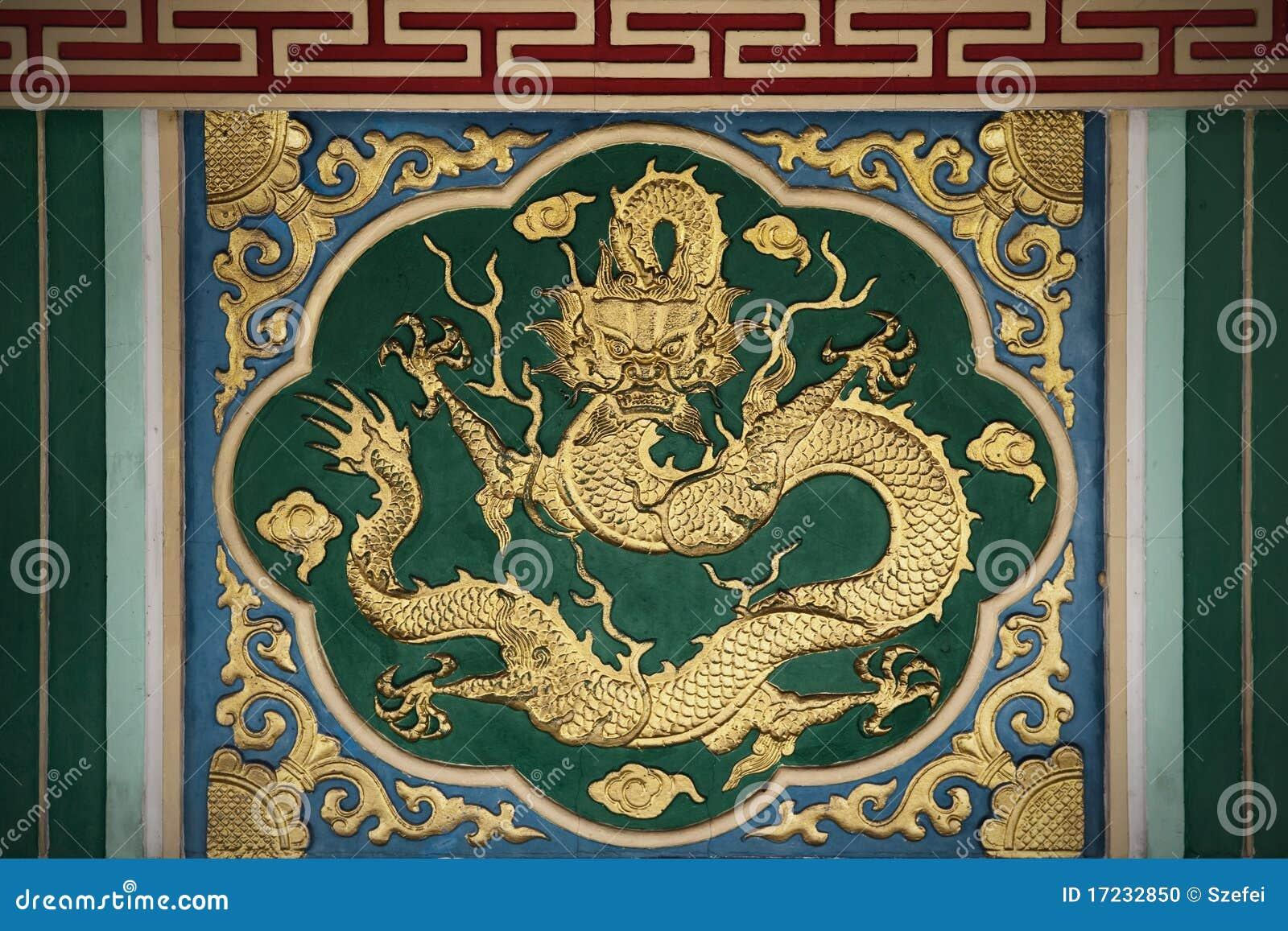 feng shui drogon stock photo image of design allegory 17232850. Black Bedroom Furniture Sets. Home Design Ideas