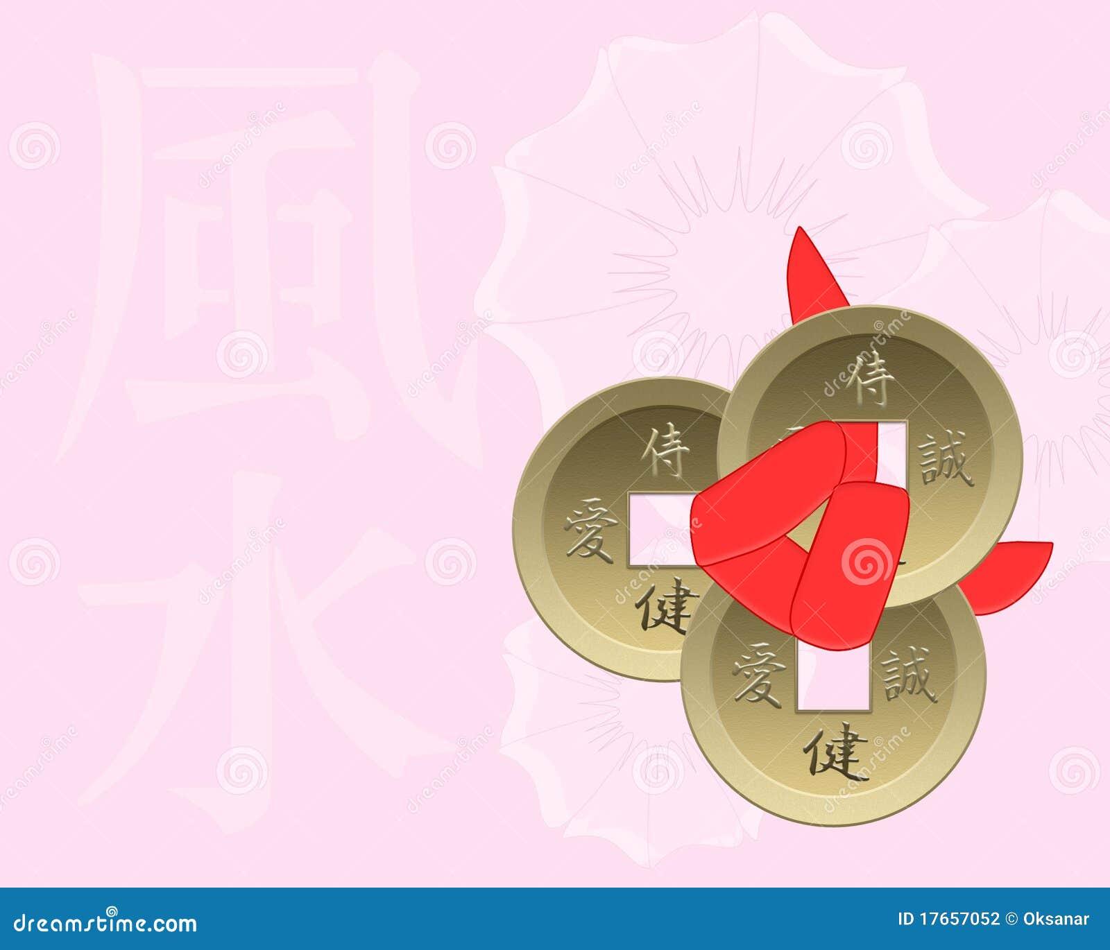 Feng shui lucky coins stock photography image 17657052 - Feng shui good luck coins ...