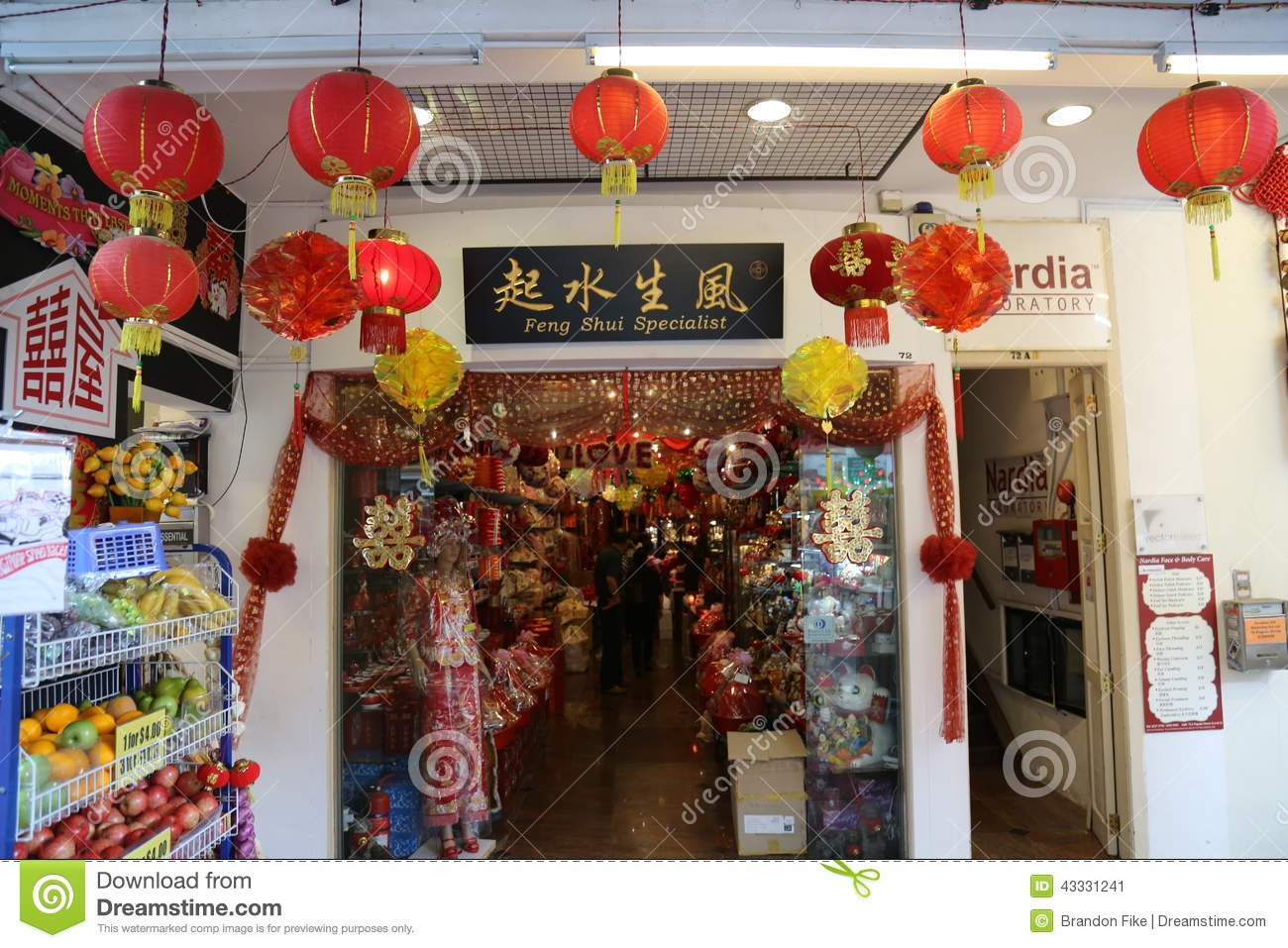 Welcome to our Feng Shui store – Online first Feng Shui mall We have revamped our feng shui shop and have changed a lot so please take a good look around at all the new feng shui products and Chinese good luck symbols we have to offer.