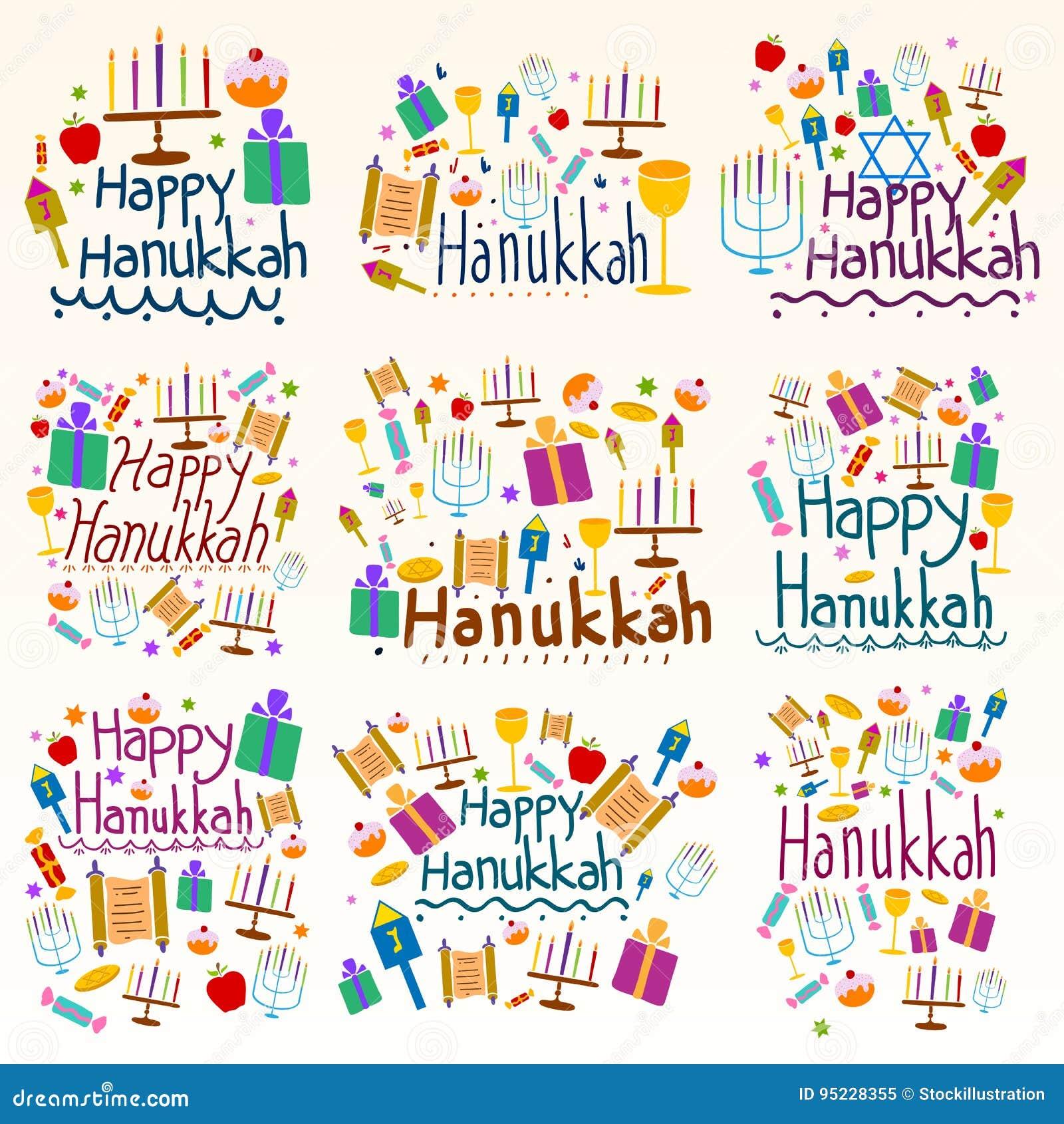Feriado do Hanukkah e desejo e cumprimentos felizes do festival