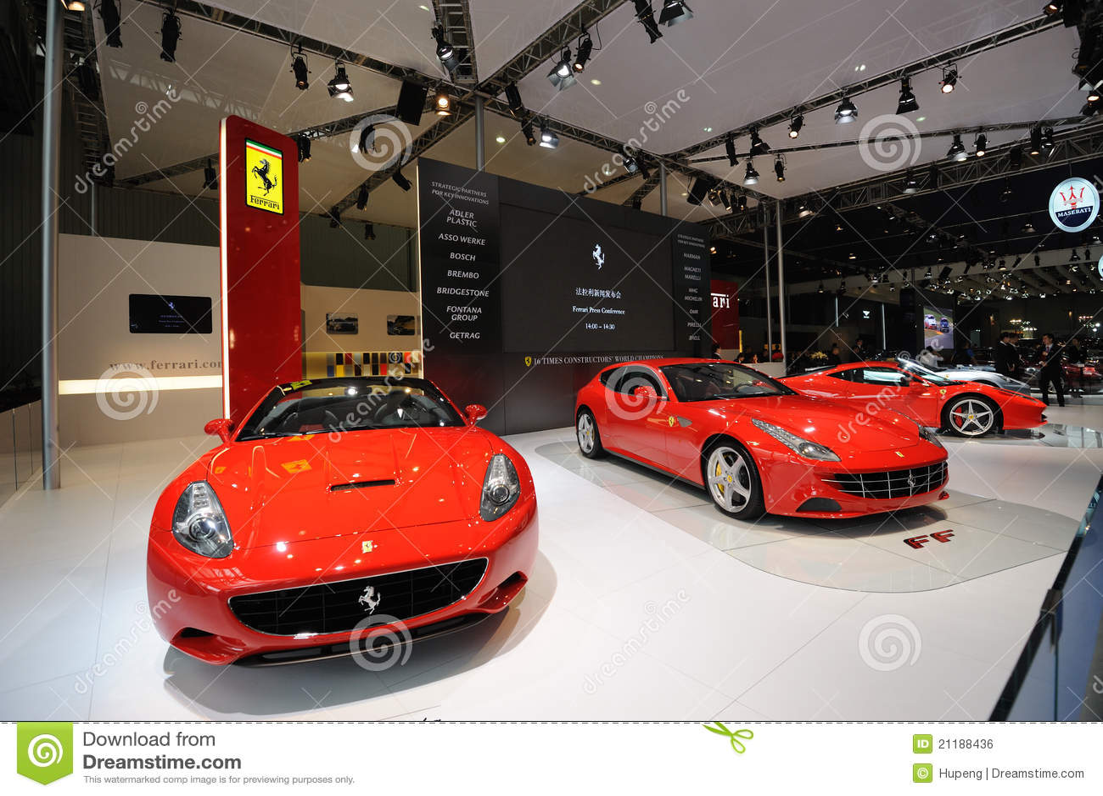 Ferrari pavilion