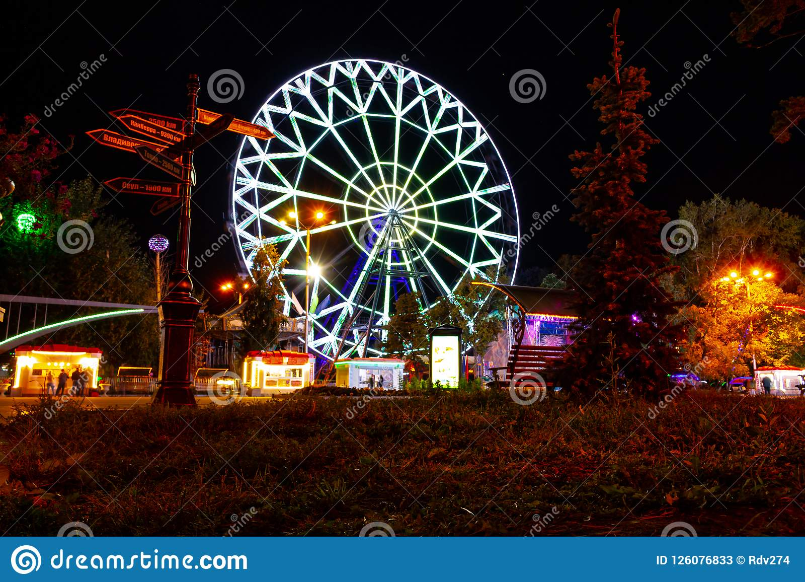 Ferris wheel on the banks of the Amur river in Khabarovsk. Russia.