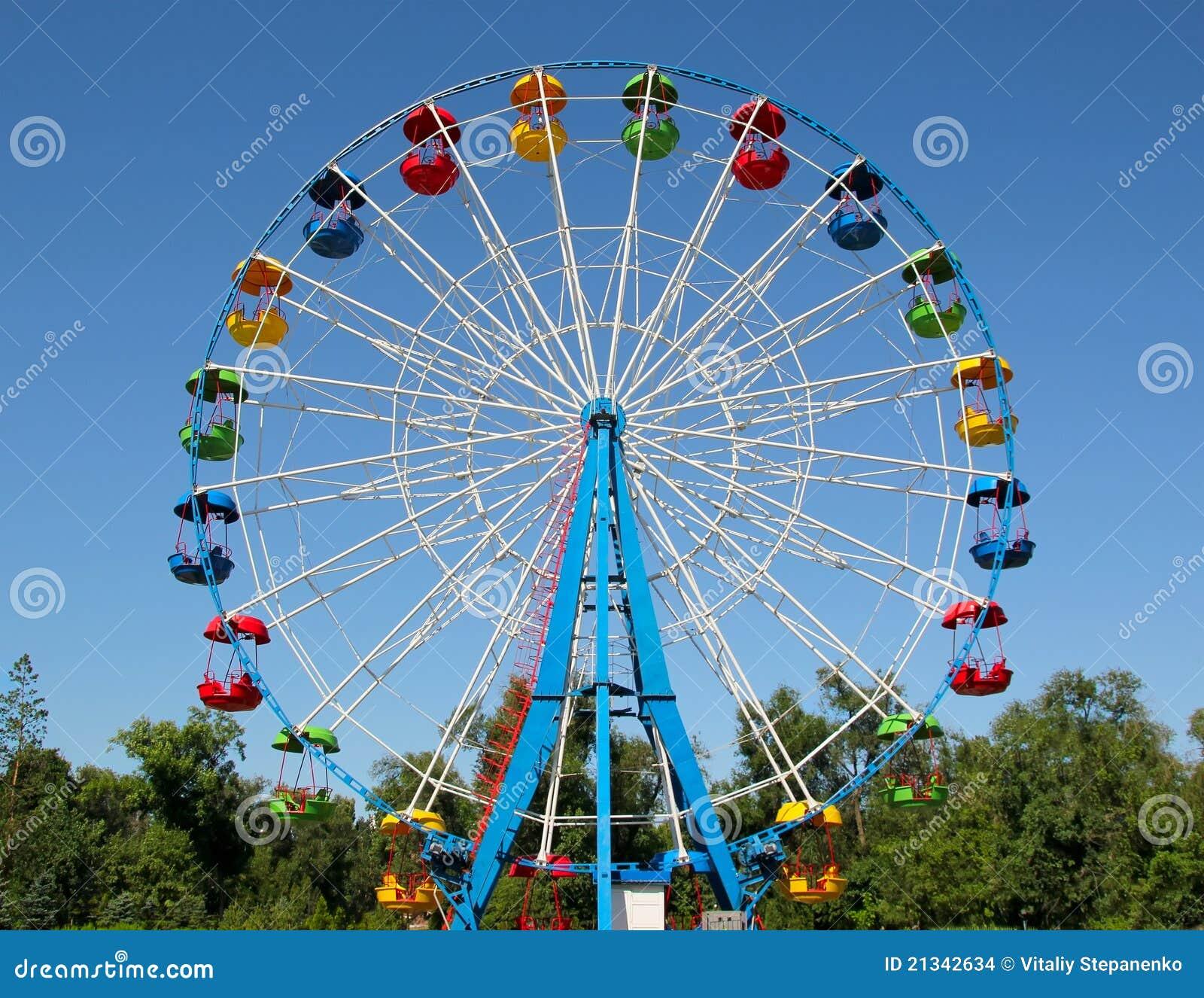 Ferrishjul