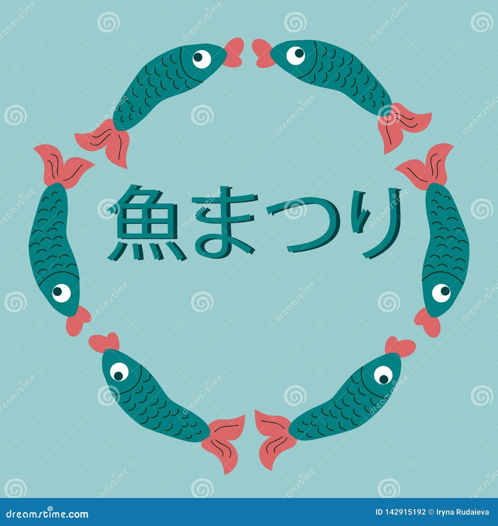 Festiva de poissons