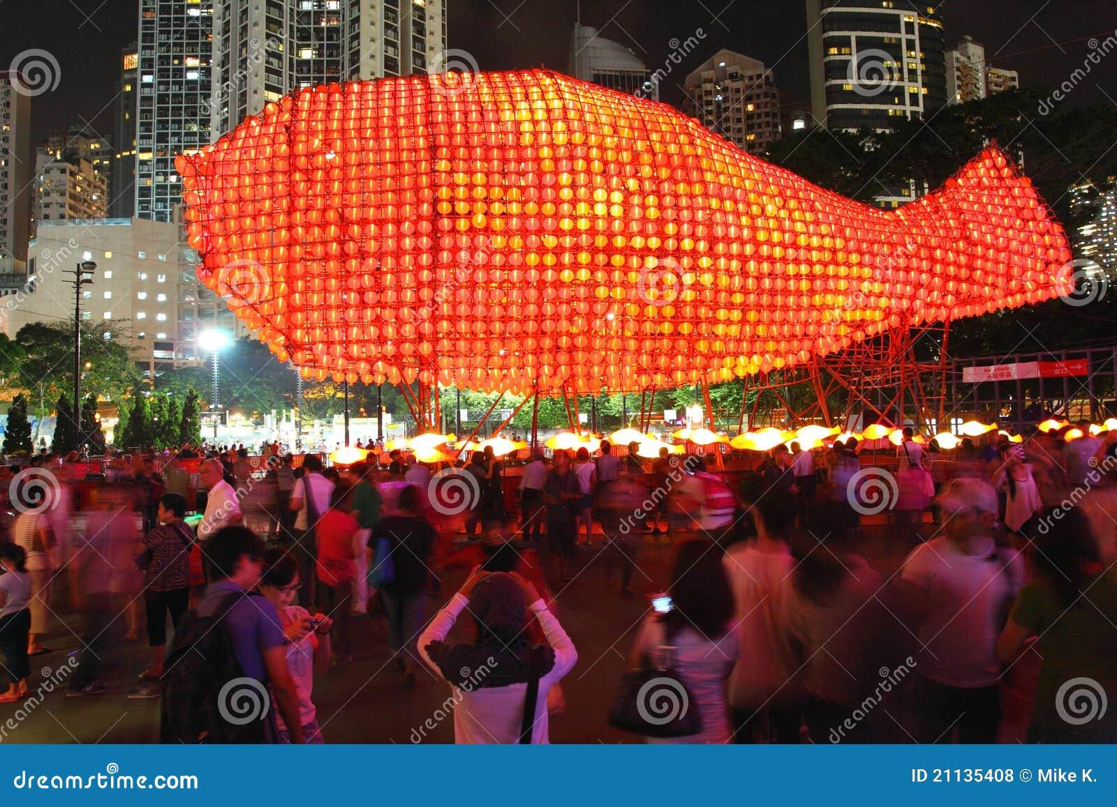 Festival 2011 del Mediados de-Otoño de Hong-Kong