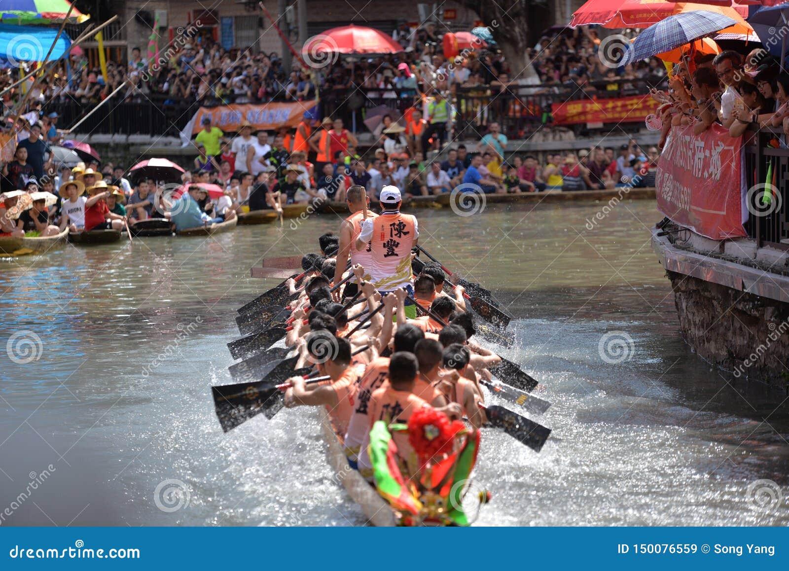 Festival de barco de drag?o