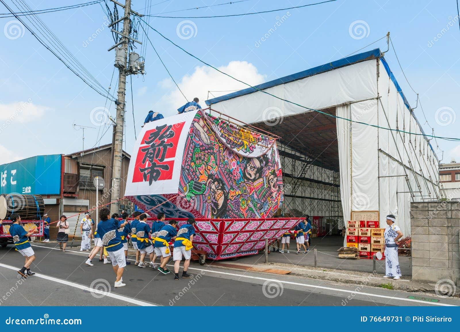 Festival de Hirosaki Neputa (flutuador em forma de leque)