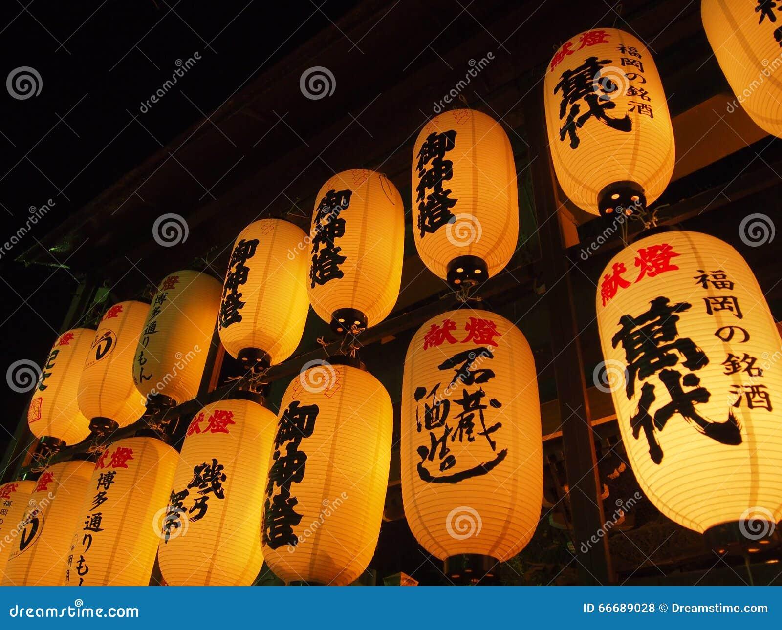 Festival de Latern no santuário de Kushida em Fukuoka, Japão