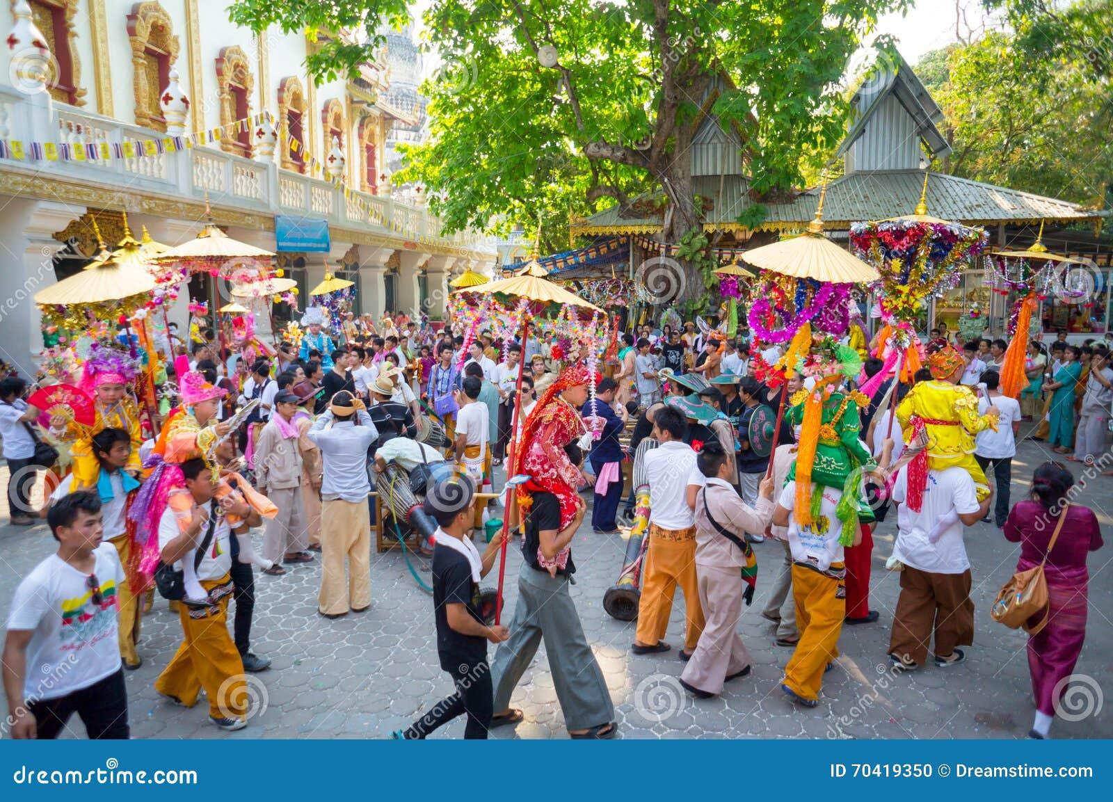 Festival de Poy Sang Long