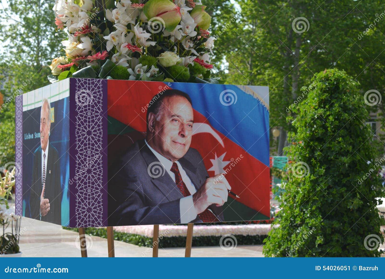 heydar aliyev the national leader of azerbaijan National leader of azerbaijan heydar alirza oglu aliyev heydar alirza oglu aliyev was born on 10 may 1923 in the town of nakhchivan, azerbaijan.