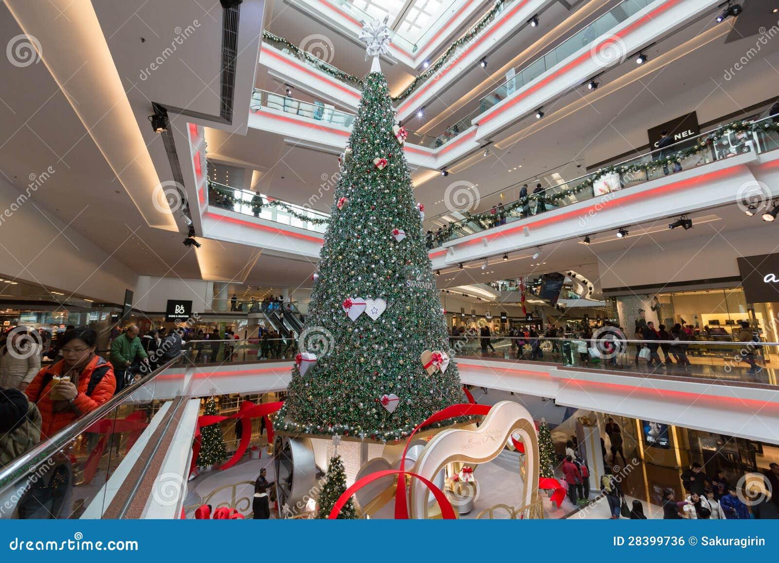 China Christmas Tree Decorations