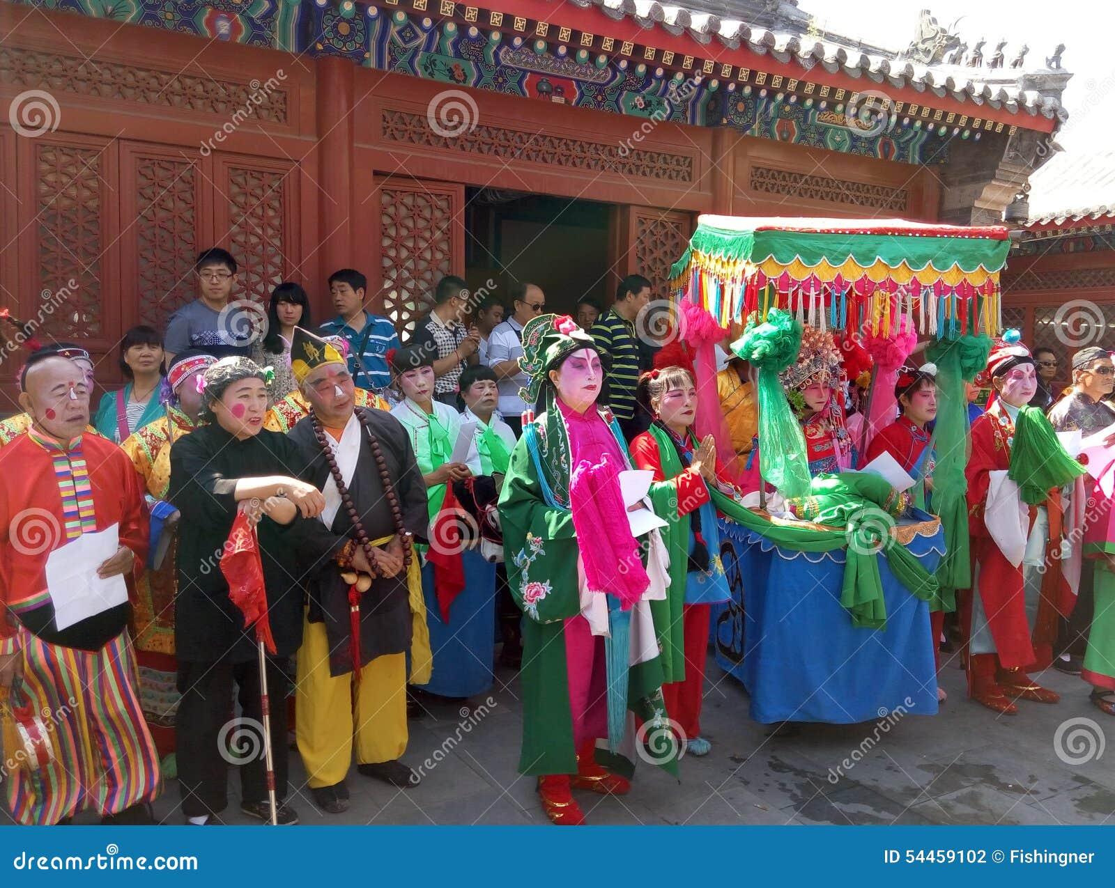 Festivaler för MiaoFeng bergfolk
