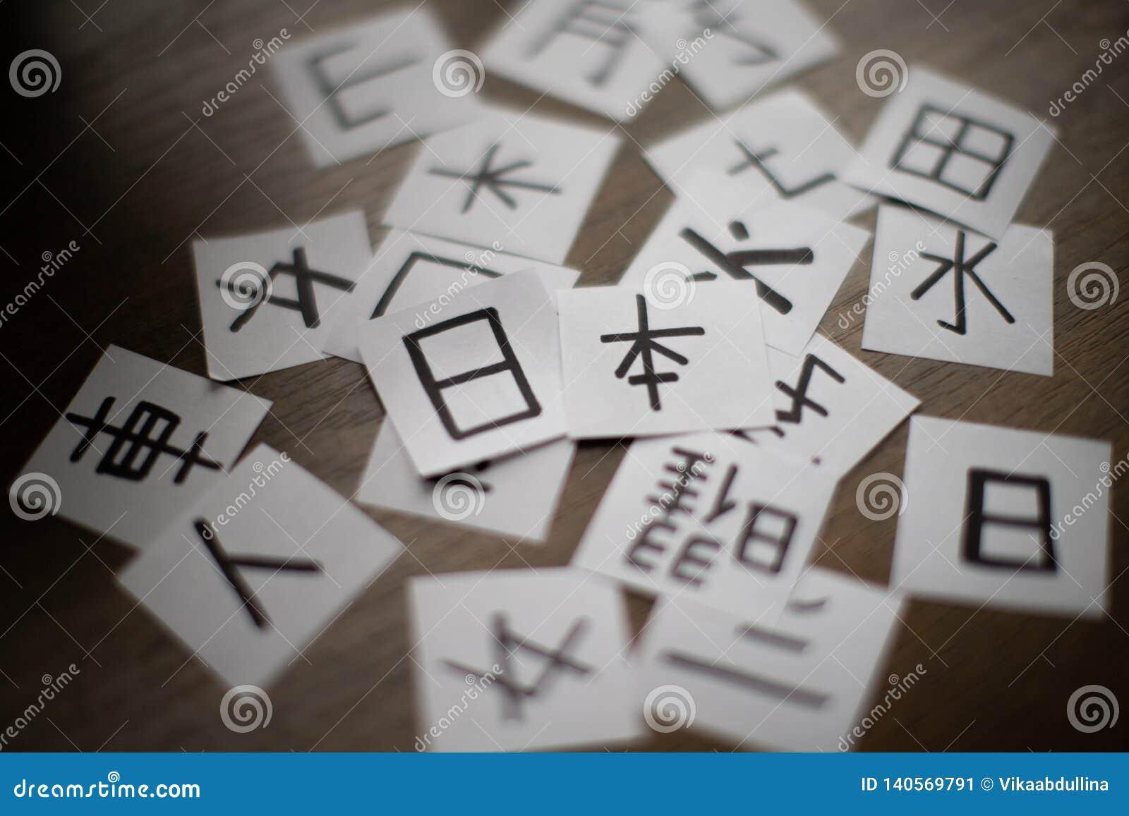 Feuilles avec beaucoup de kanji de caractères de langue chinoise et japonaise avec le mot principal Japon
