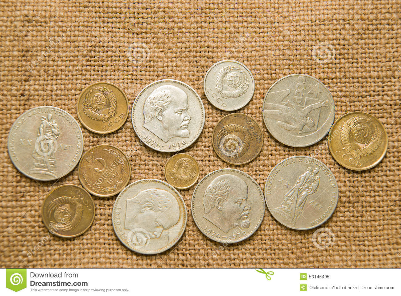 Where to sell coins of the USSR 70
