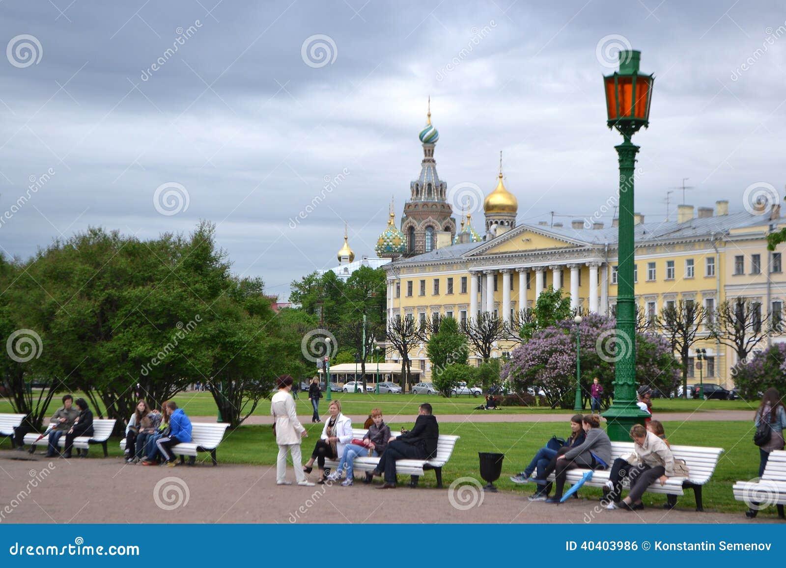 russia trip to mars - photo #40