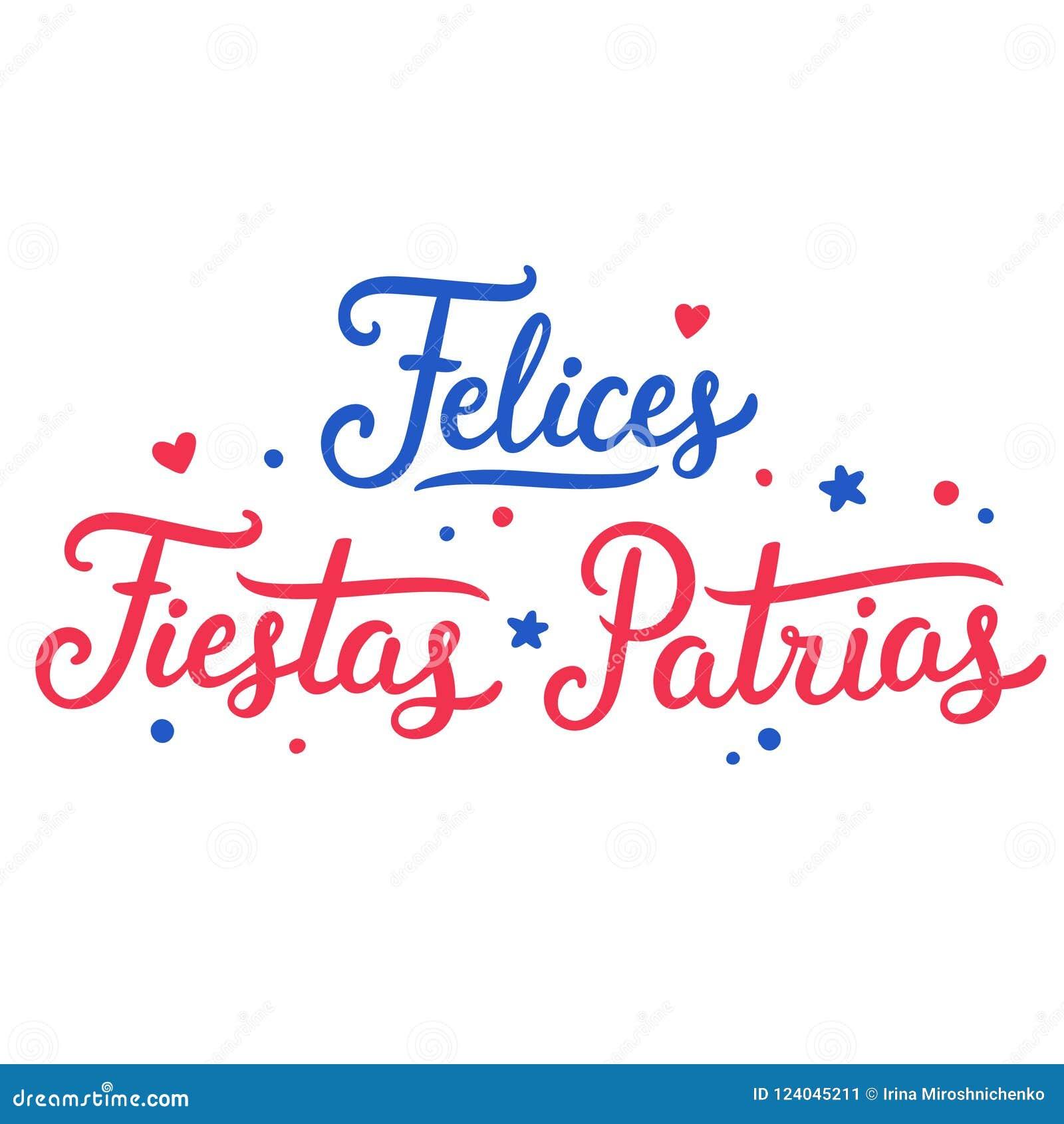 Fiestas Patrias Chile De Felices Ilustración Del Vector