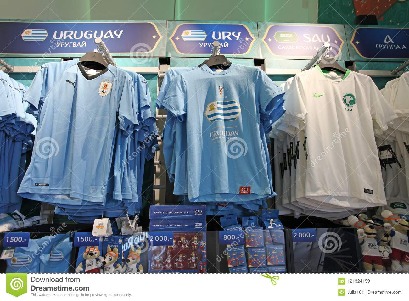 Official Fifa 2018 Fan Shop On Sparrow Hills Moscow Editorial Stock
