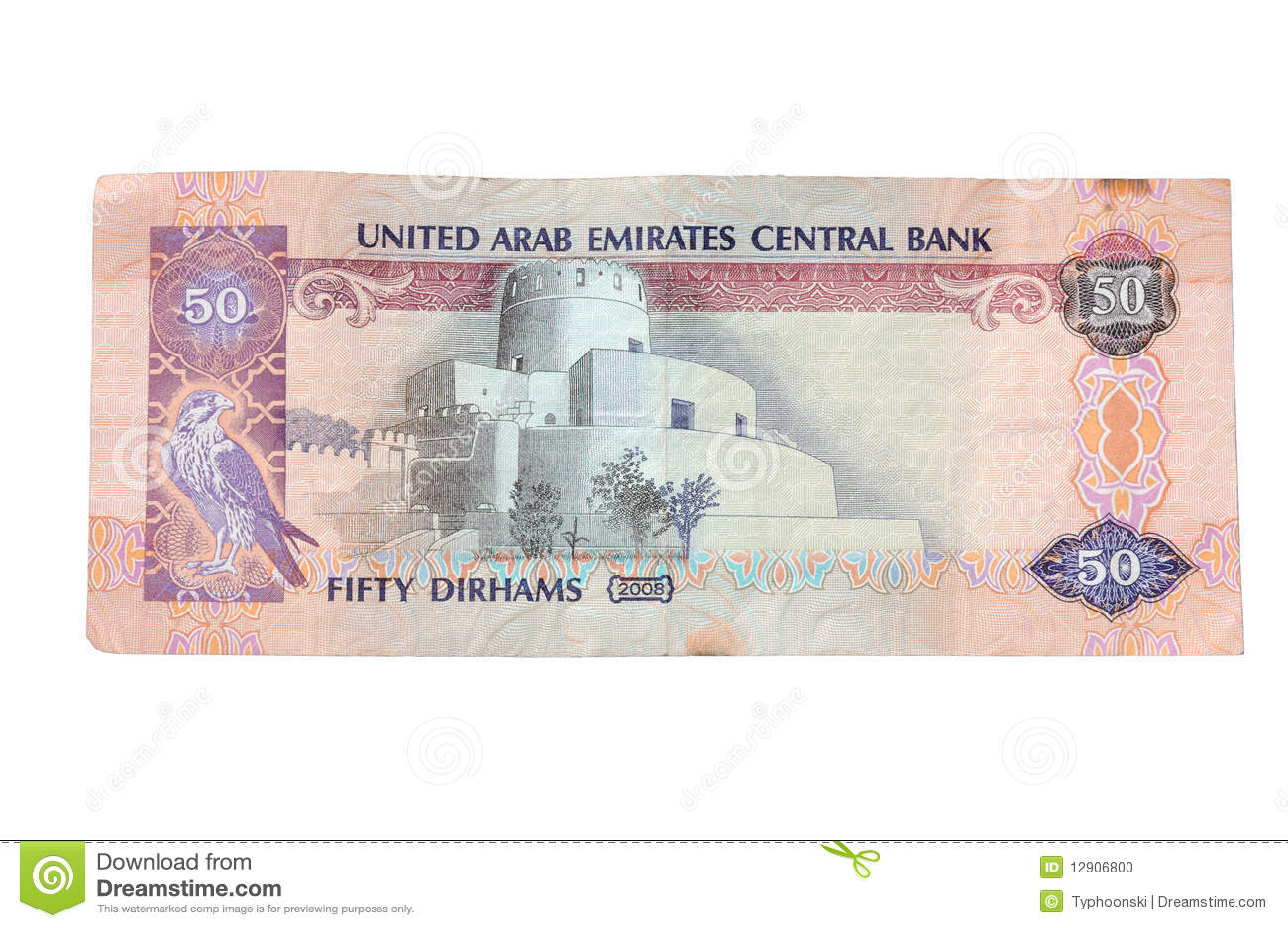 Uae Dirham 50 Fifty Dirham st...
