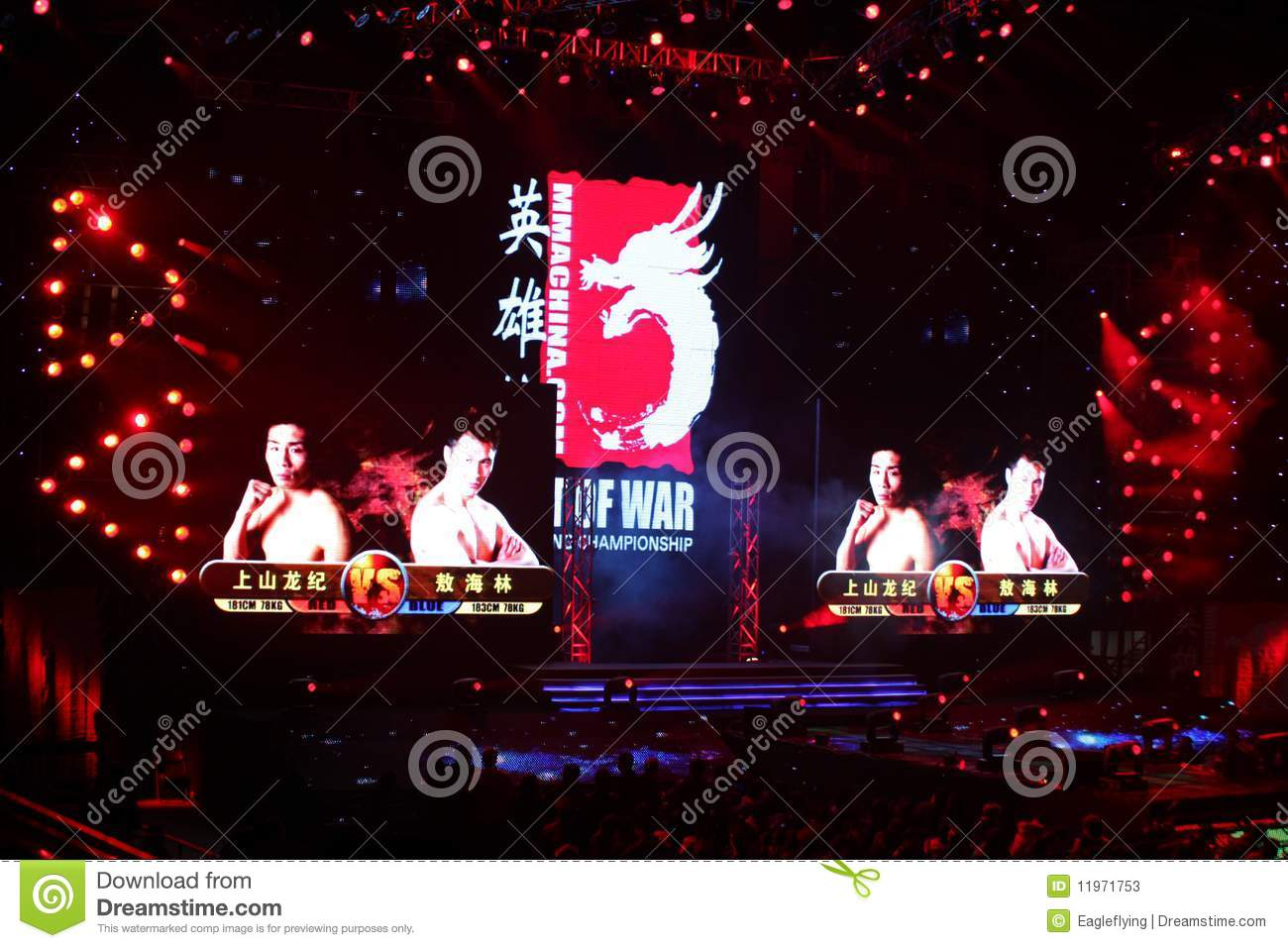 Art of War Fighting Championship