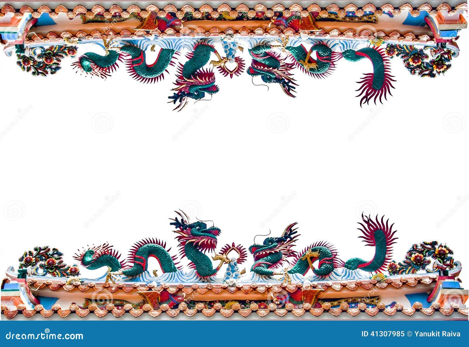 Figura Del Architexture Del Dragón De La Frontera Imagen de archivo ...