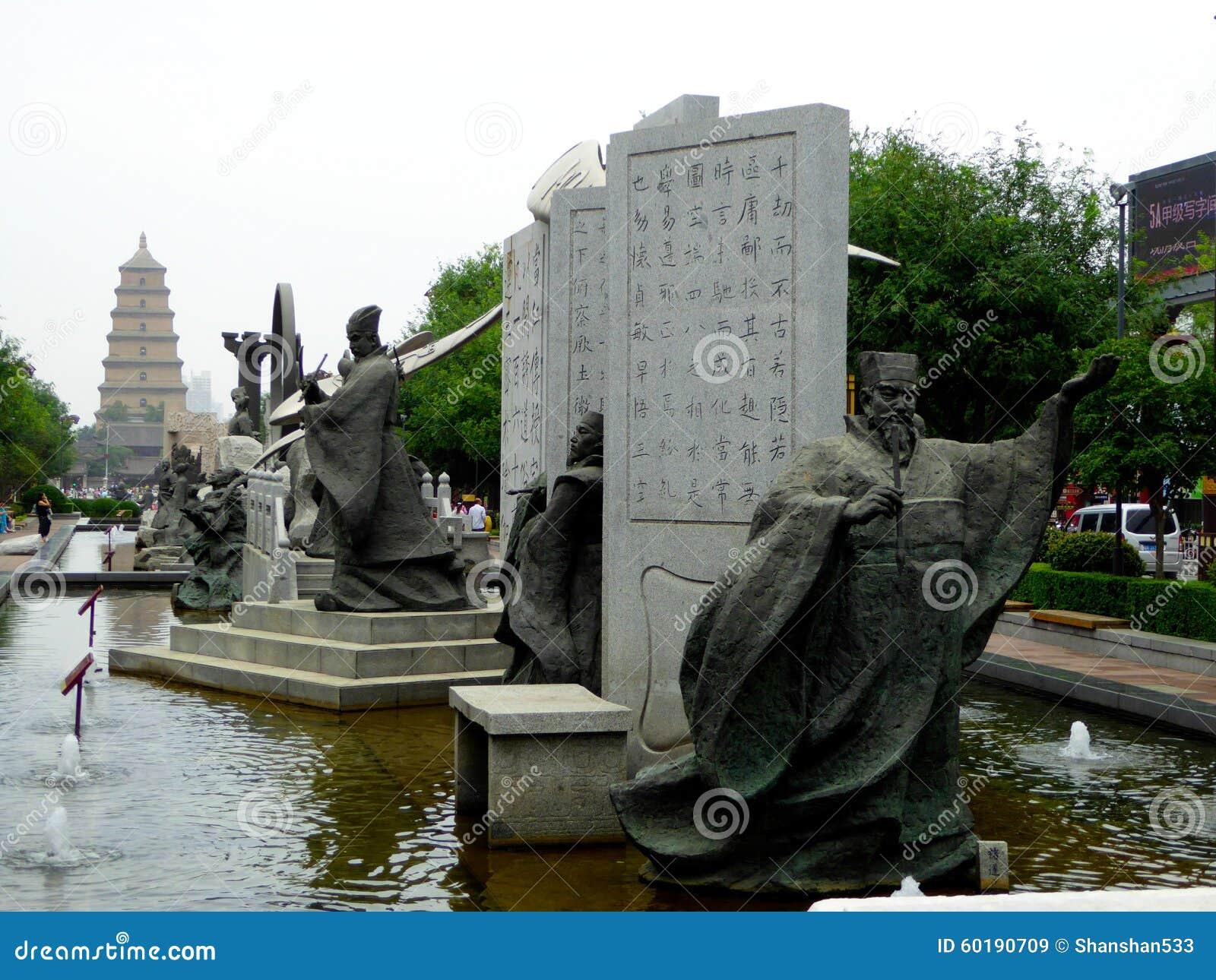 Figura escultura de la ciudad
