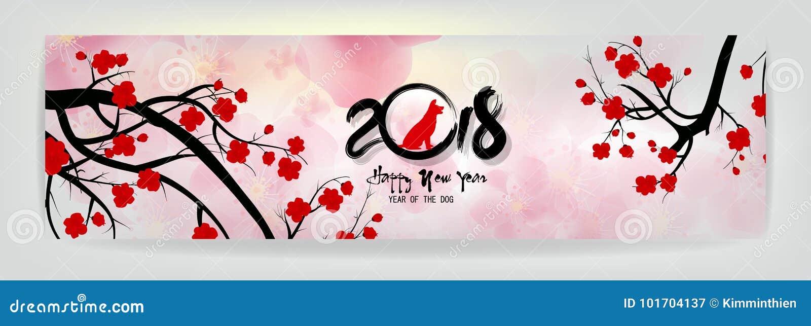 Fije la tarjeta 2018 de felicitación de la Feliz Año Nuevo de la bandera y el Año Nuevo chino del perro, fondo de la flor de cere