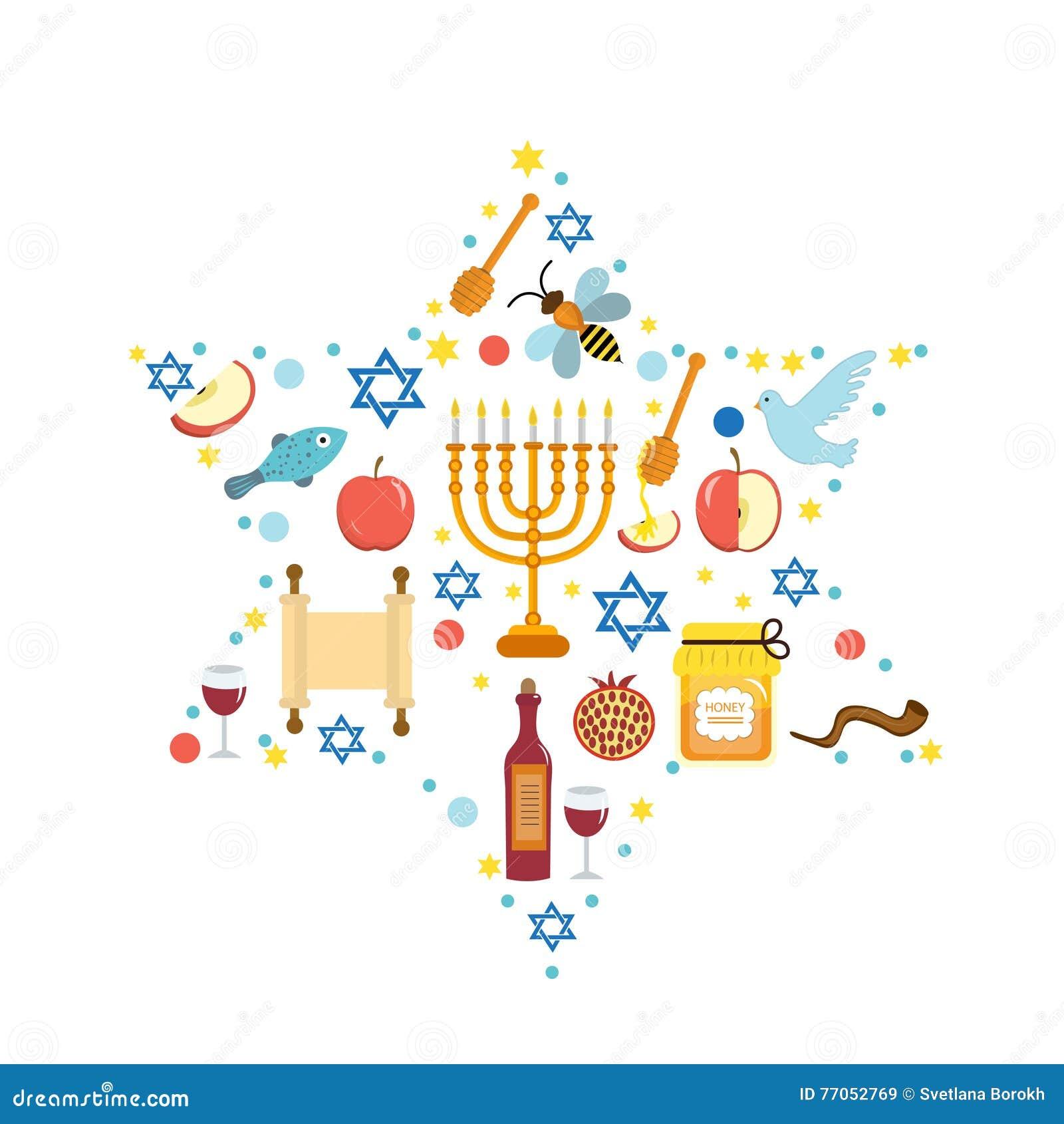 Tarjeta De Felicitación Para El Día De Fiesta Judío Rosh Hashanah ...