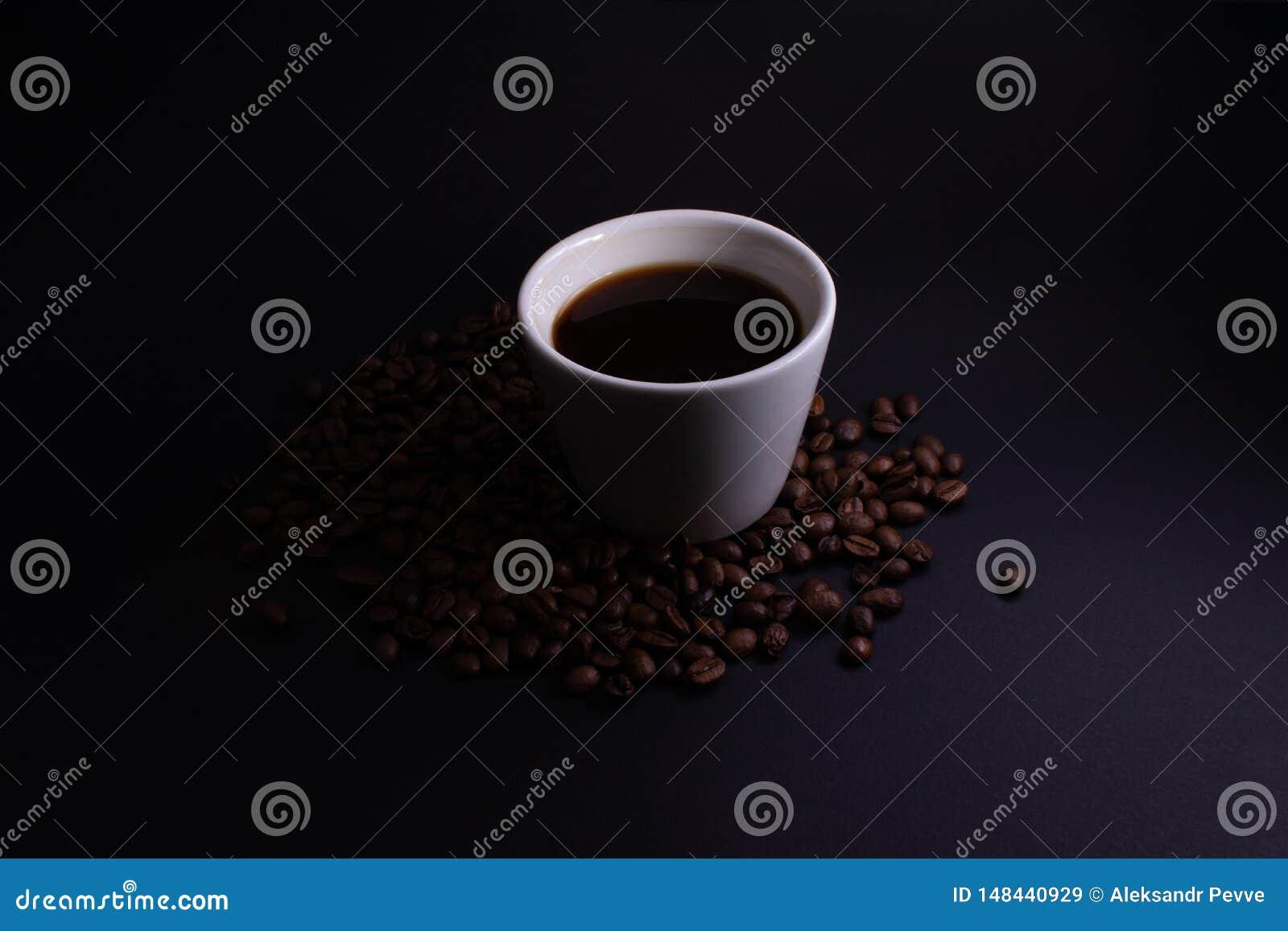 Filiżanka kawy w backlight