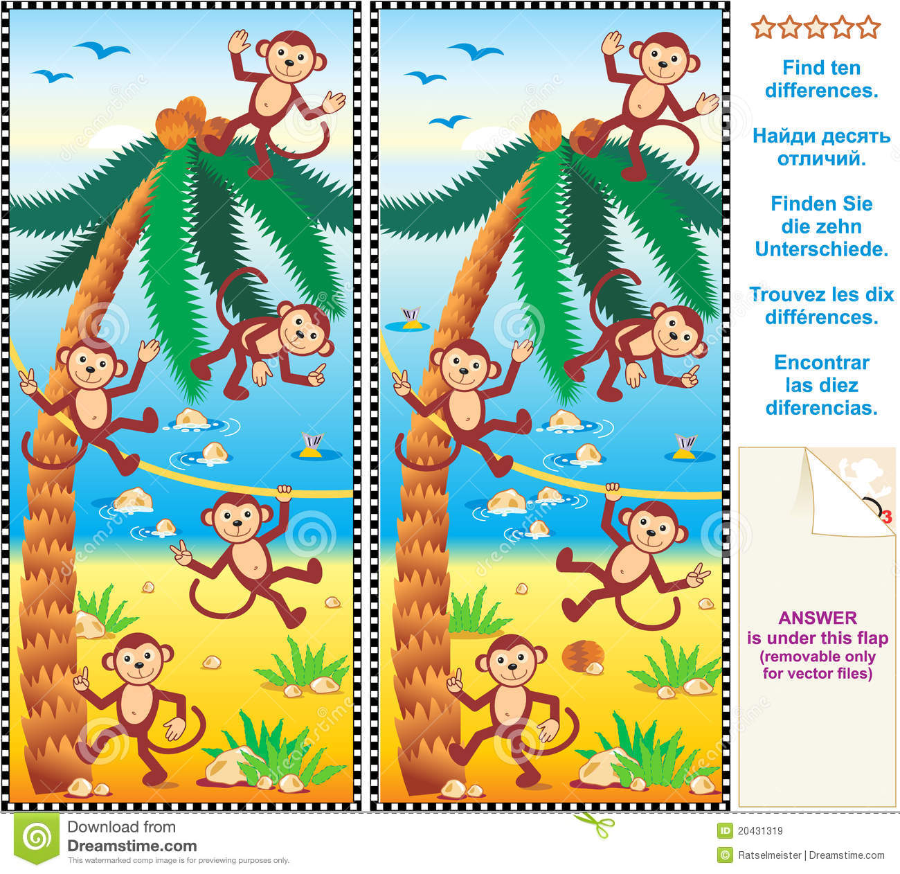 Visual Sitemap: Find The Differences Visual Puzzle Stock Vector