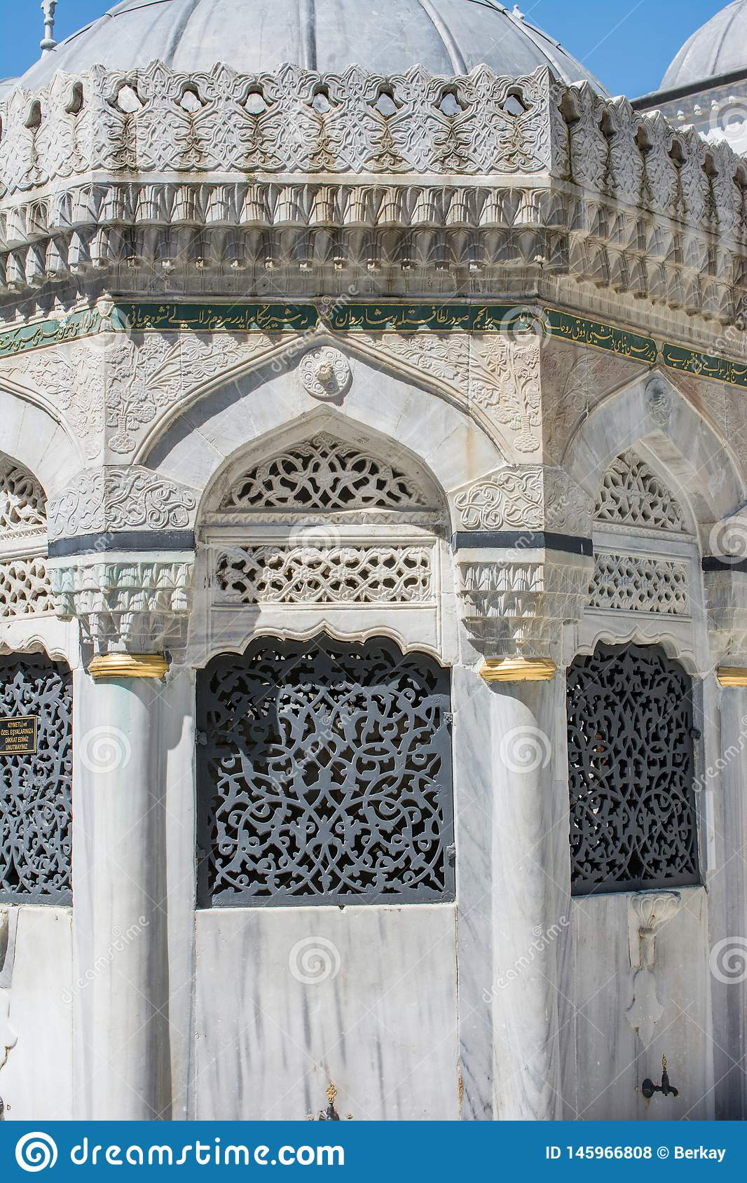 Fine example of ottoman Turkish architecture