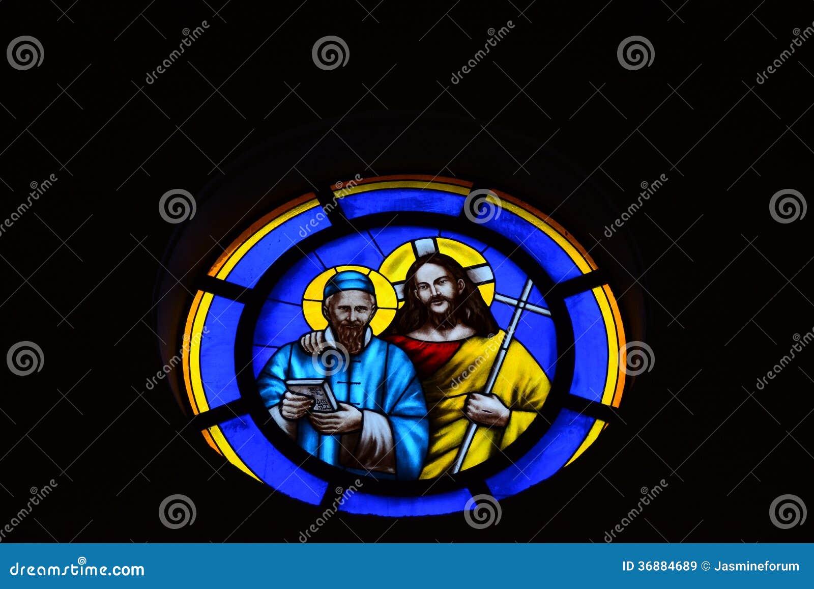 Download Finestre Di Vetro Macchiato Immagine Stock - Immagine di vetro, kong: 36884689