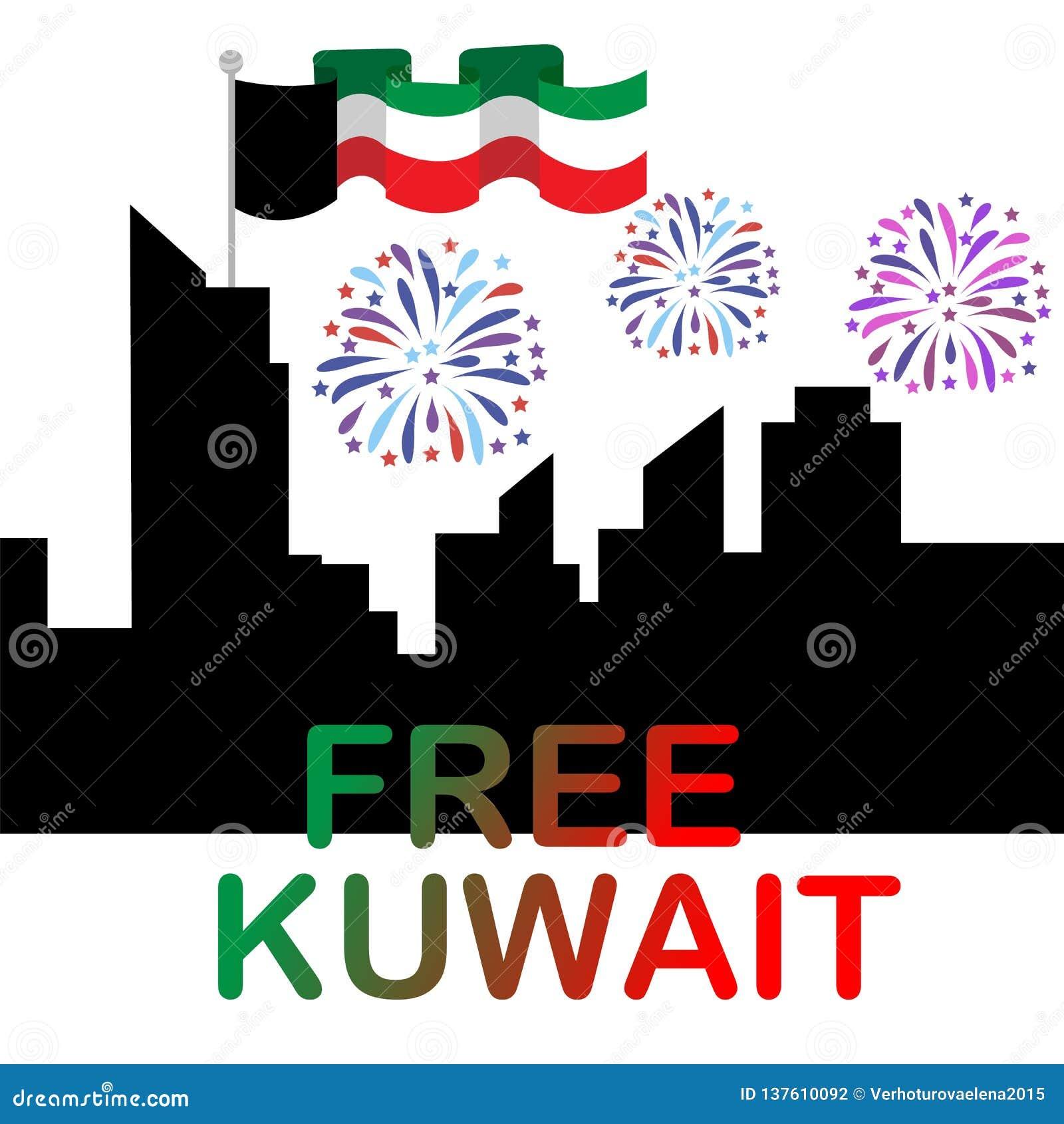 FIRA KUWAIT - bakgrund för hälsningkortet av Kuwait horisont som tänds av den nationella dagens berömmar Kontur av nattstaden,