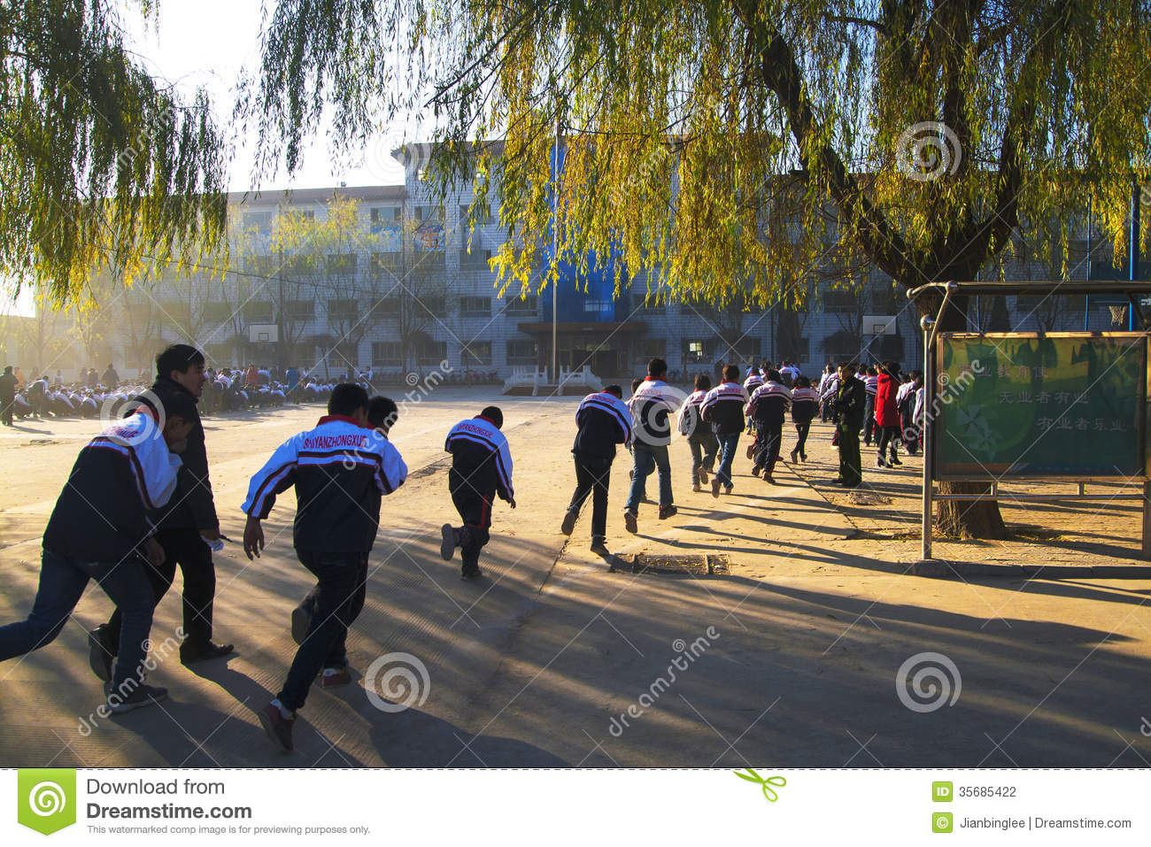 Fire Emergency Rescue Drill Editorial Photography - Image of