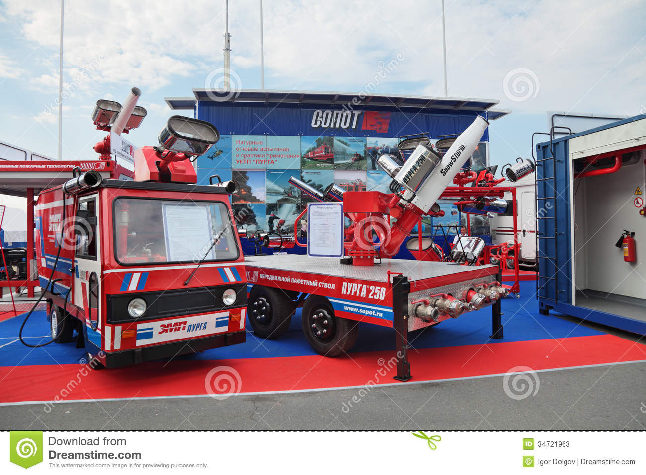 Exhibition Display Equipment : Fire equipment editorial stock photo image of device