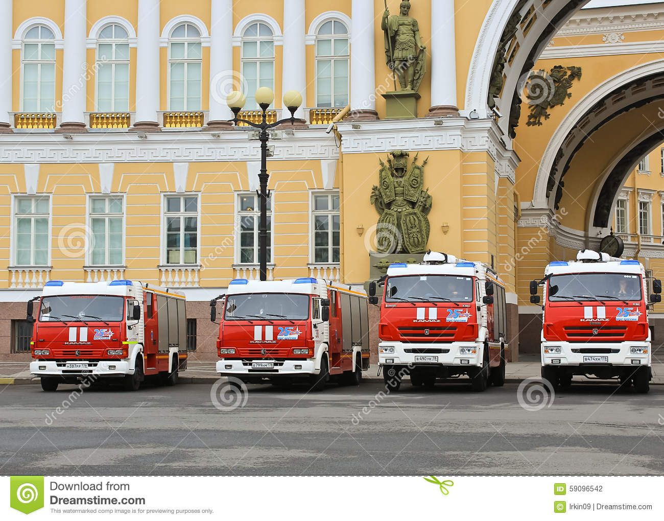 Fire & Rescue Saint-Petersburg, Russia Editorial Photography - Image
