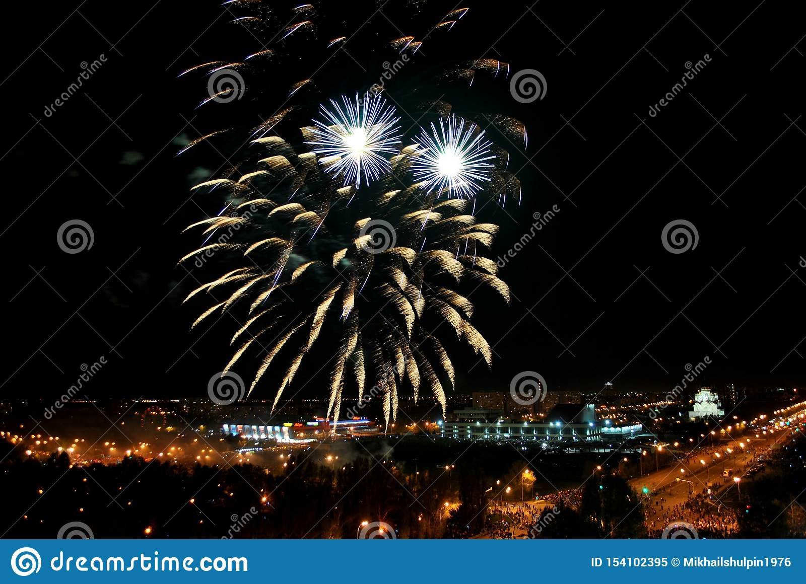 Fireworks in the city of Togliatti in honor of the celebration of the 74th anniversary of the end of the Great Patriotic War.