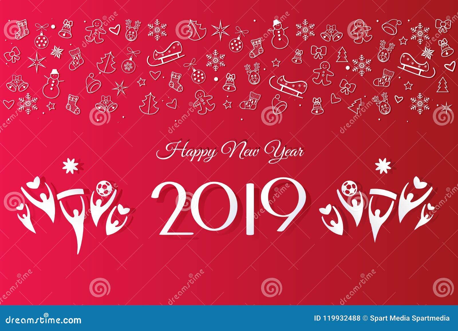2019 Fireworks Festival Christmas Stock Vector Illustration Of