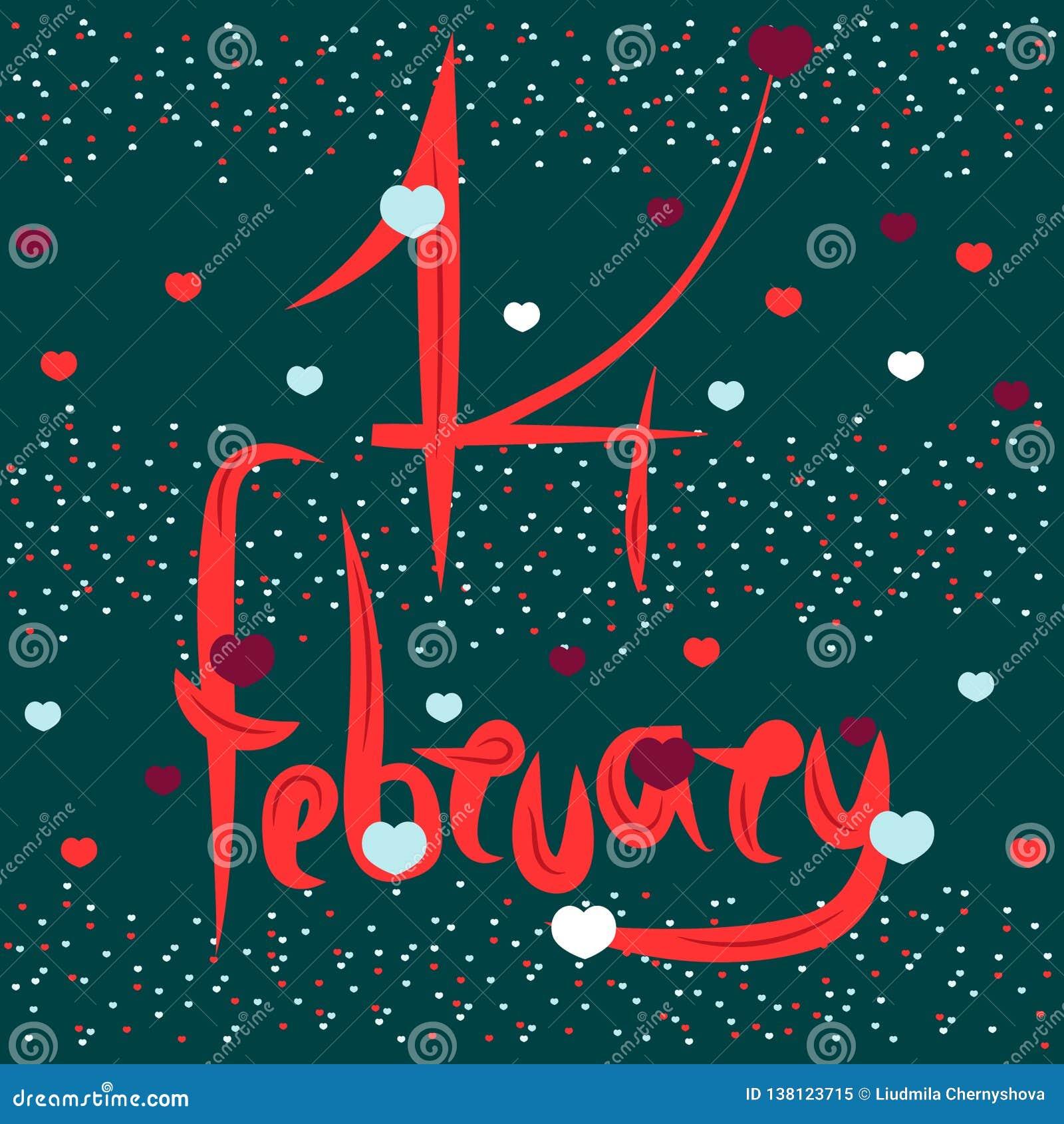 Firma artistica il 14 febbraio, giorno del biglietto di S. Valentino della st Gli elementi romantici sono usati - cuore Illustraz